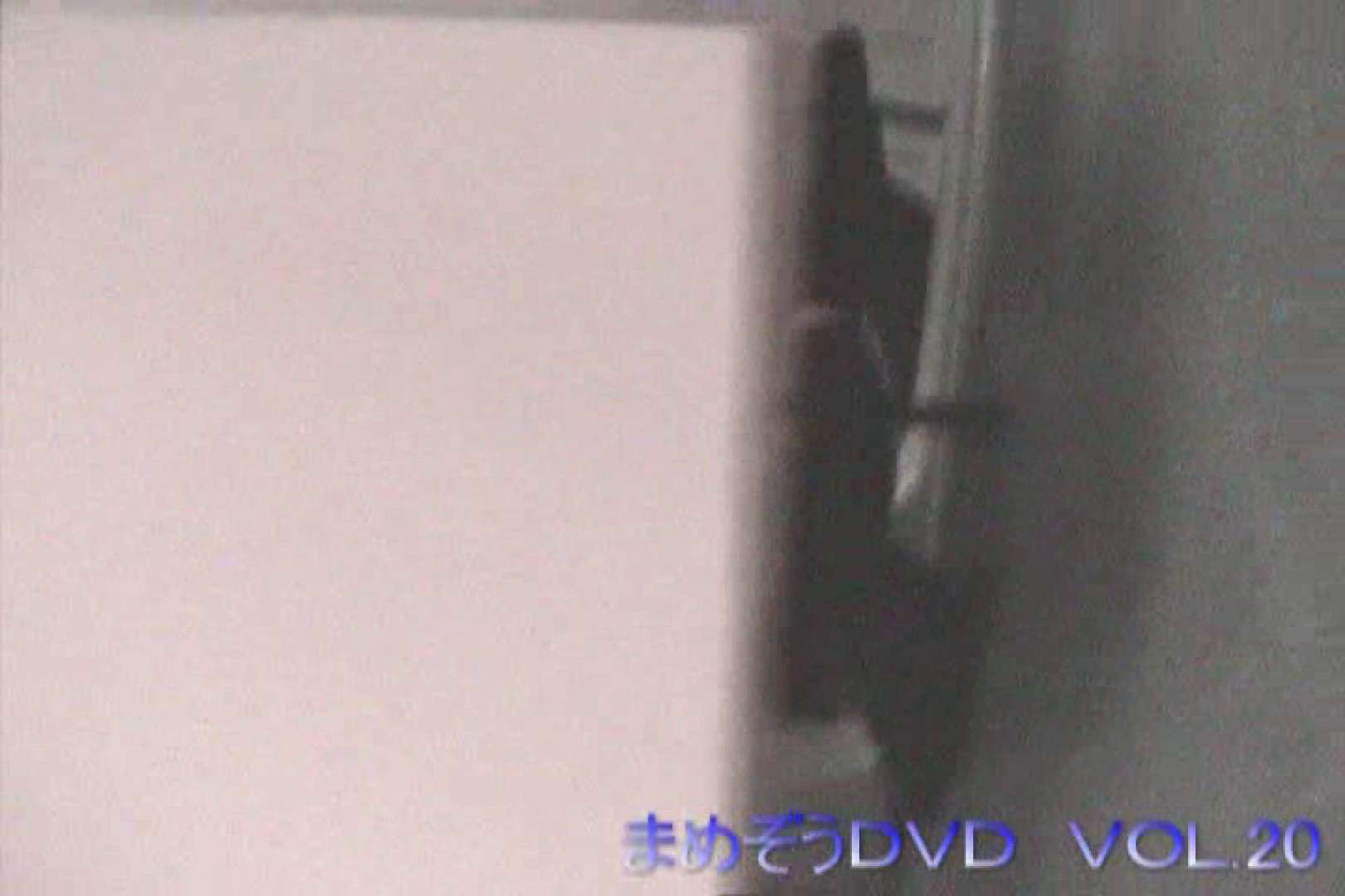 まめぞうDVD完全版VOL.20 OLの実態 | ギャルの実態  75pic 27