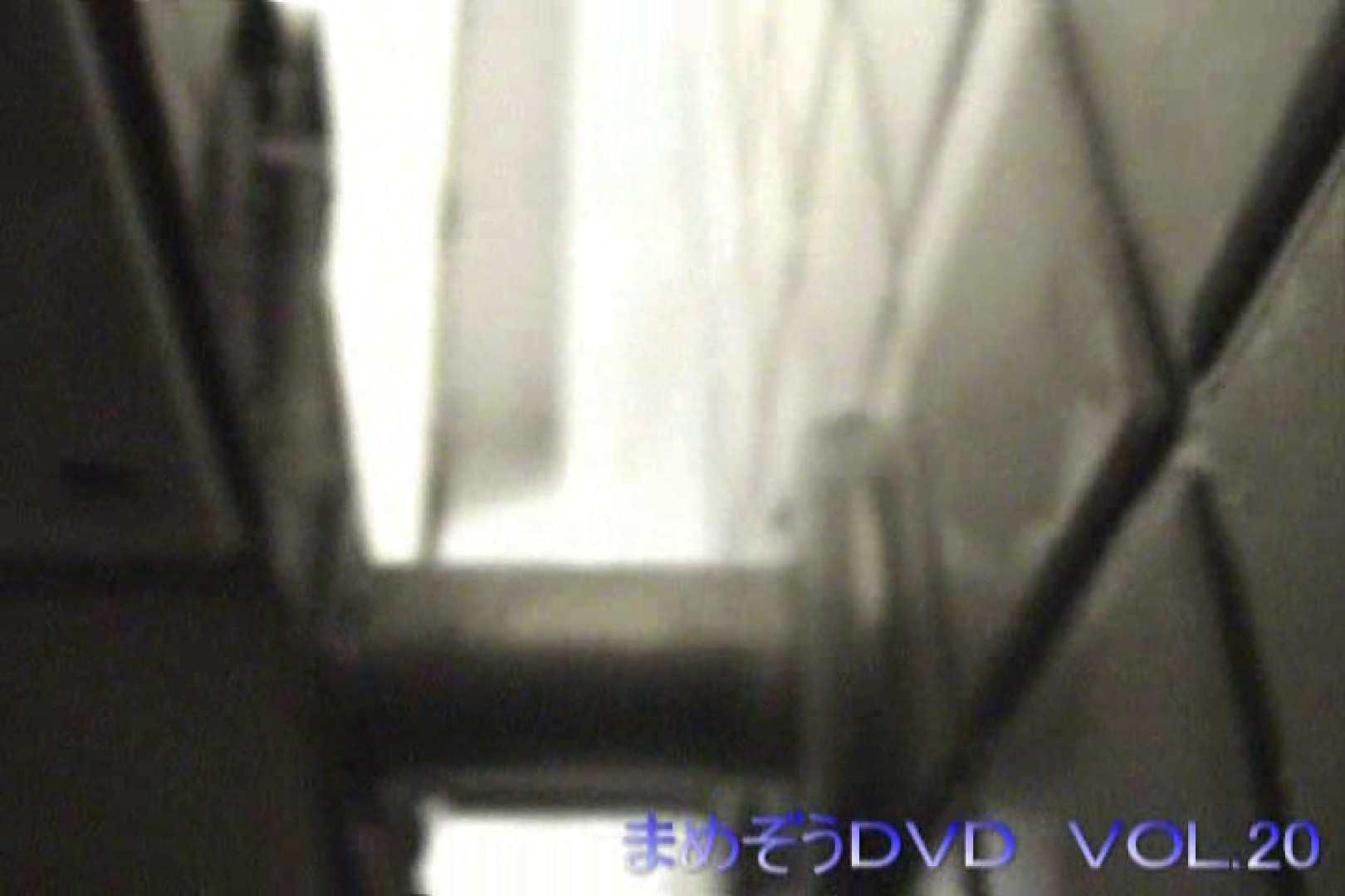 まめぞうDVD完全版VOL.20 OLの実態 | ギャルの実態  75pic 45