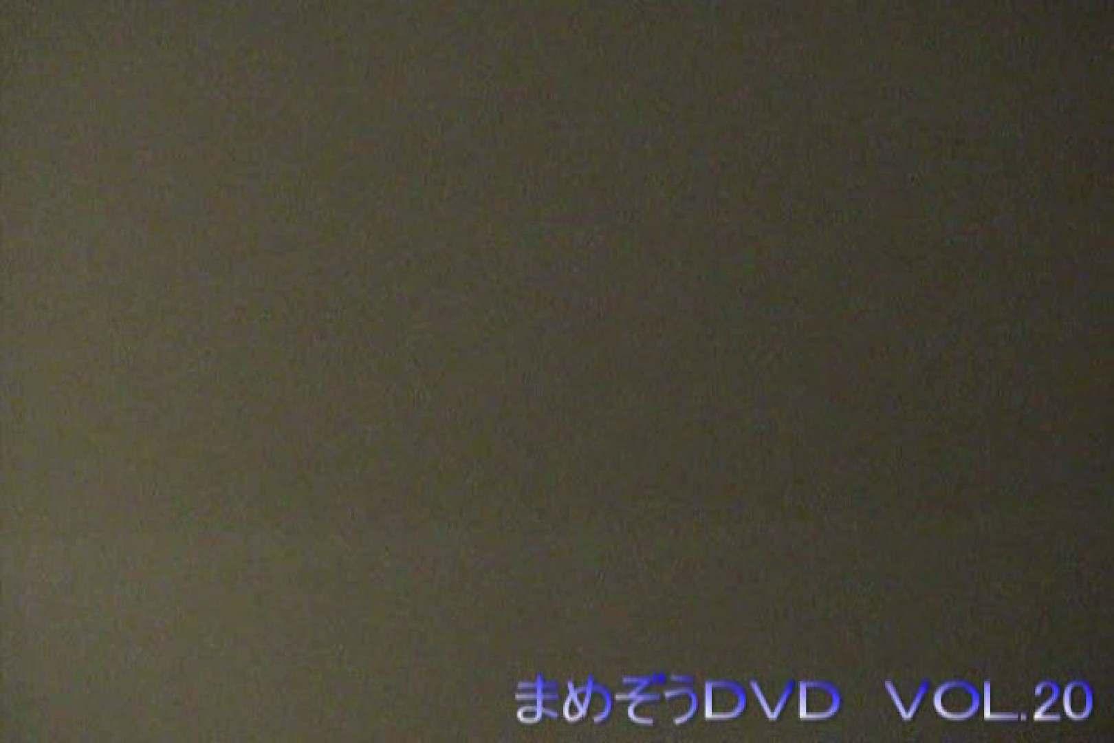 まめぞうDVD完全版VOL.20 OLの実態  75pic 46