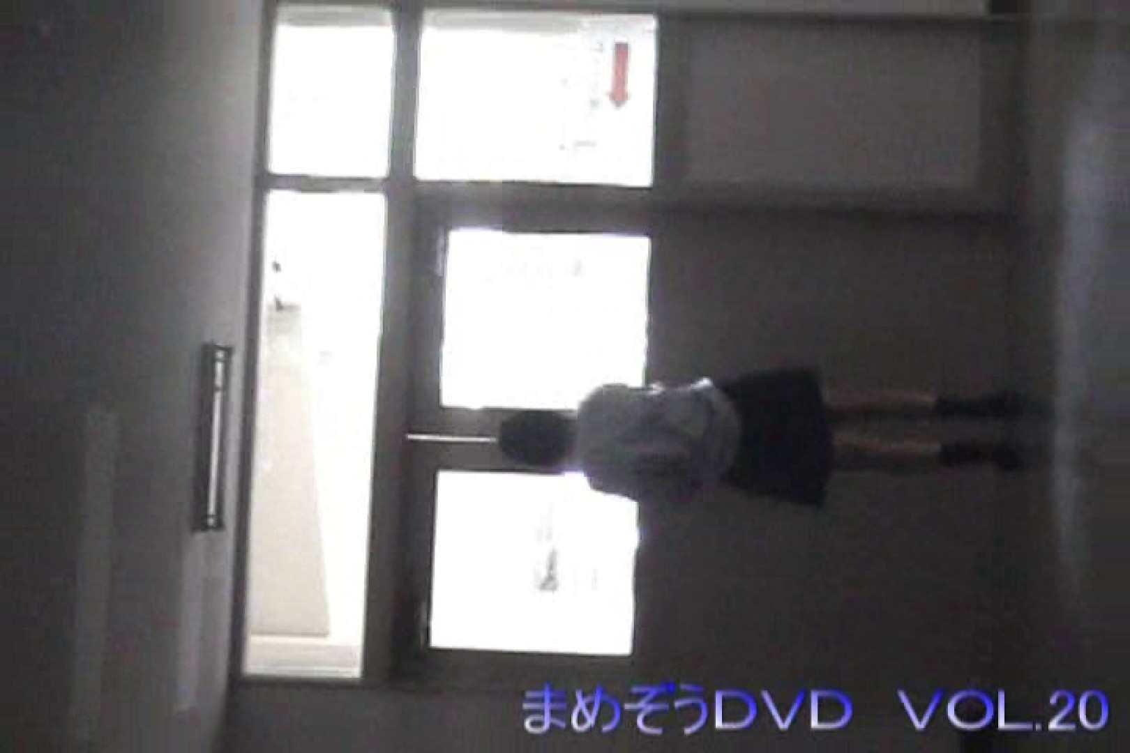 まめぞうDVD完全版VOL.20 OLの実態  75pic 70