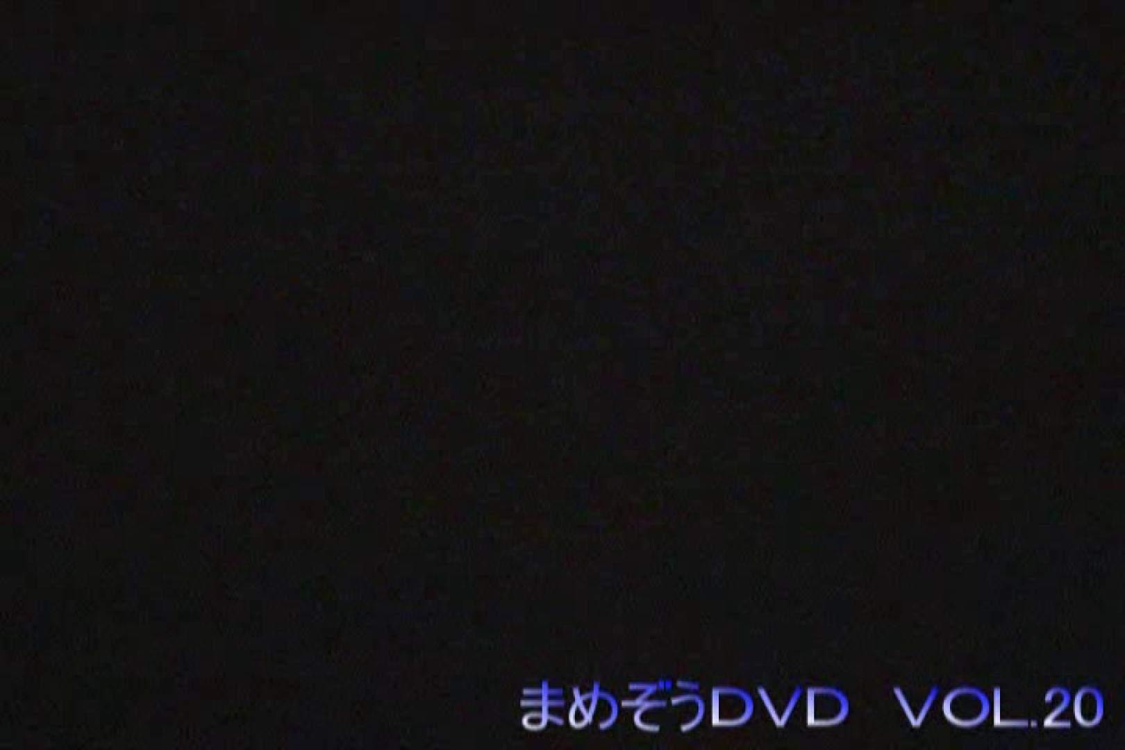 まめぞうDVD完全版VOL.20 OLの実態  75pic 74