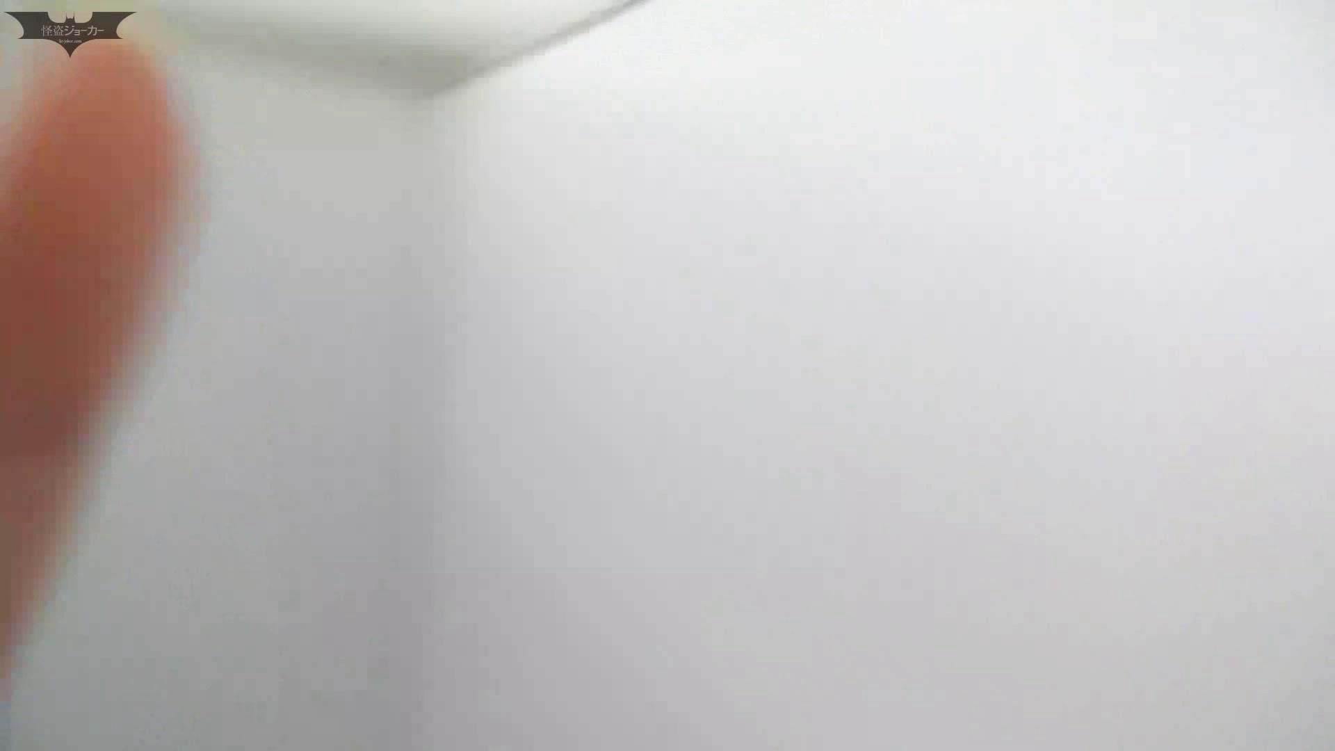 なんだこれ!! Vol.08 遂に美女登場!! OLの実態 盗撮エロ画像 93pic 38