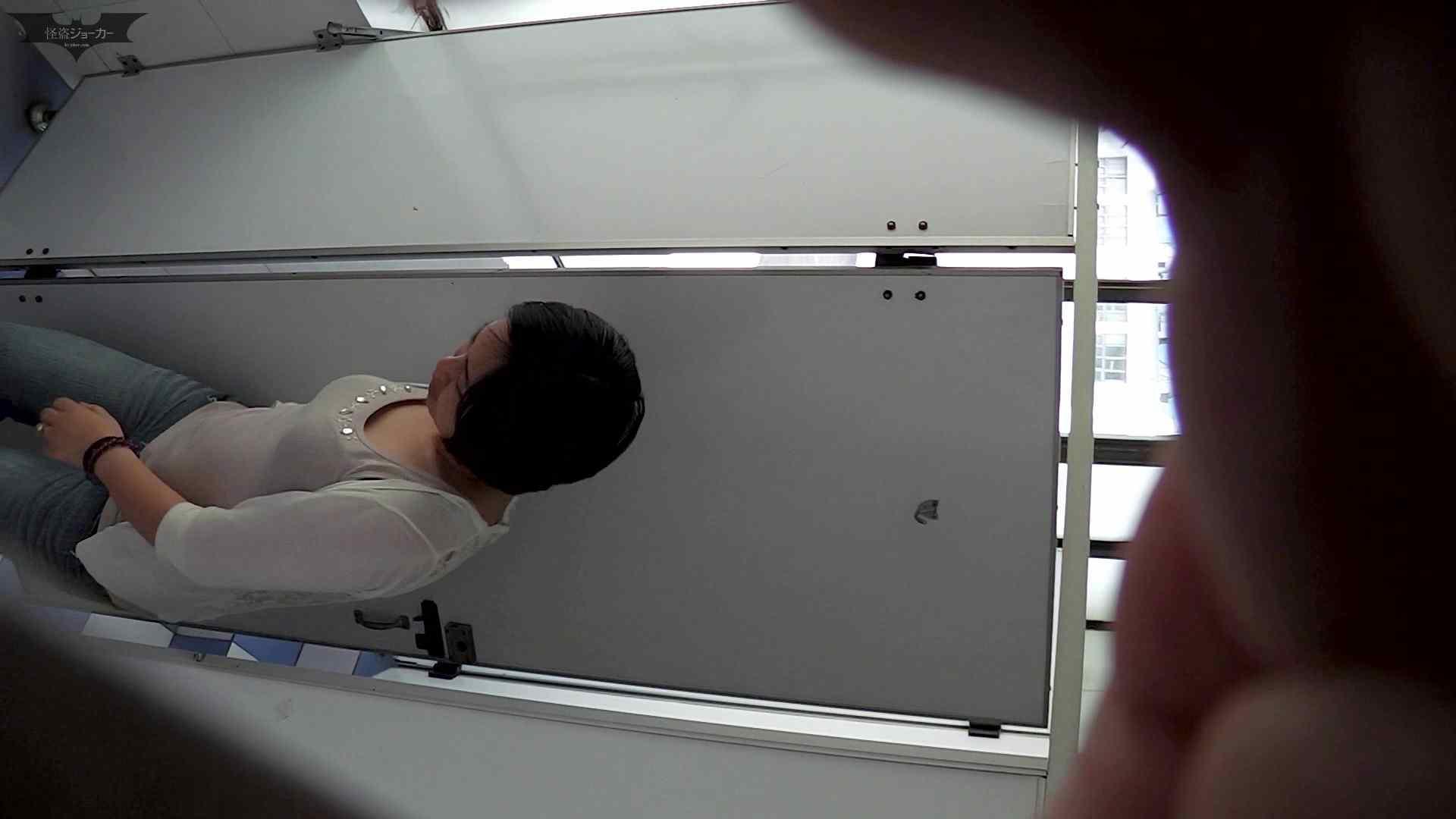 なんだこれ!! Vol.08 遂に美女登場!! OLの実態 盗撮エロ画像 93pic 46