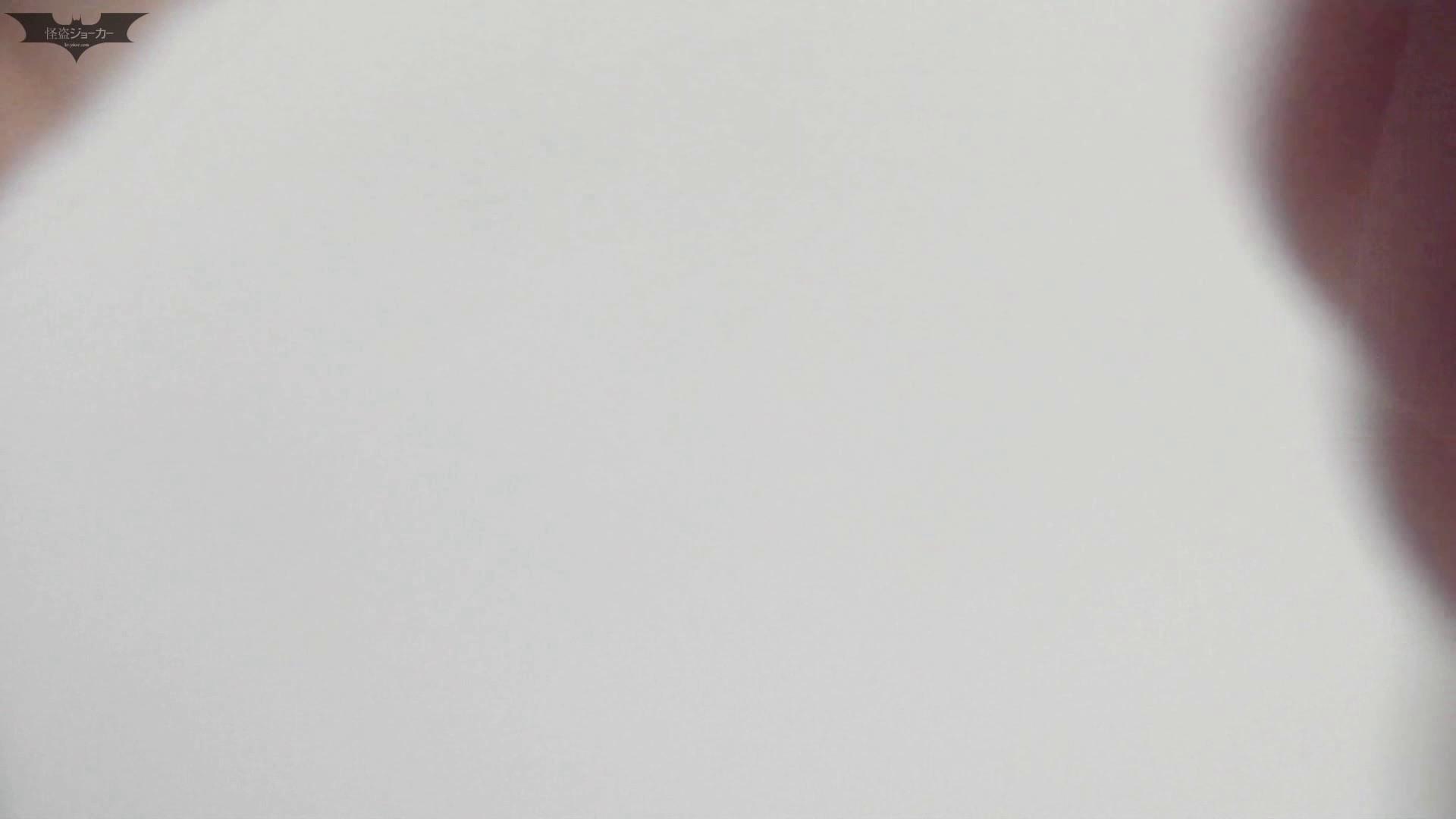 なんだこれ!! Vol.08 遂に美女登場!! OLの実態 盗撮エロ画像 93pic 66