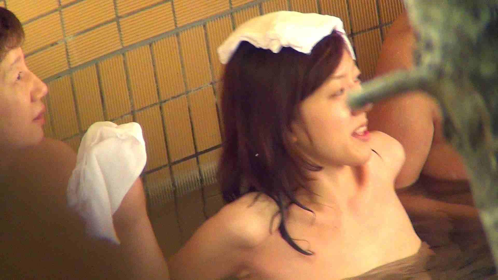 Vol.47 oyakoで登場 スレンダーだけどしっかりしたオッパイ 美女  24pic 21