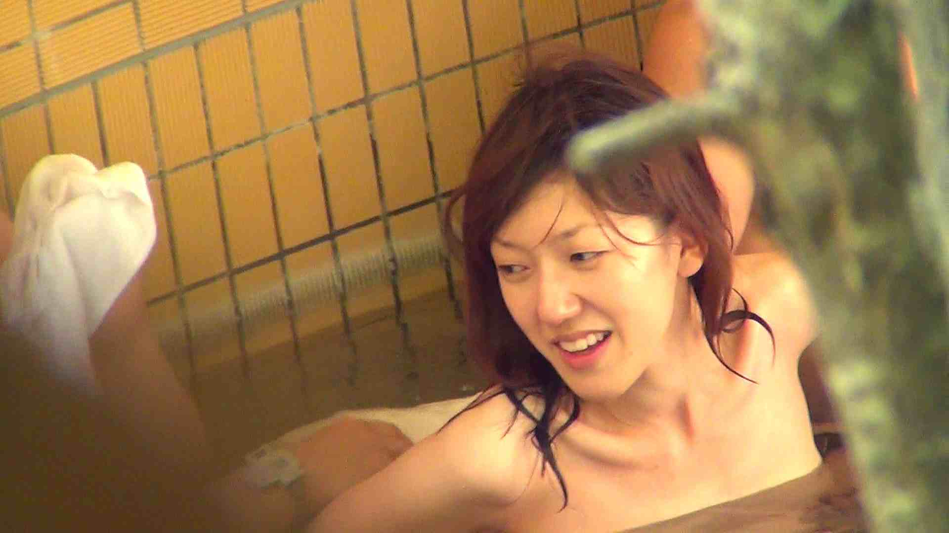 Vol.47 oyakoで登場 スレンダーだけどしっかりしたオッパイ 美女   潜伏露天風呂  24pic 22