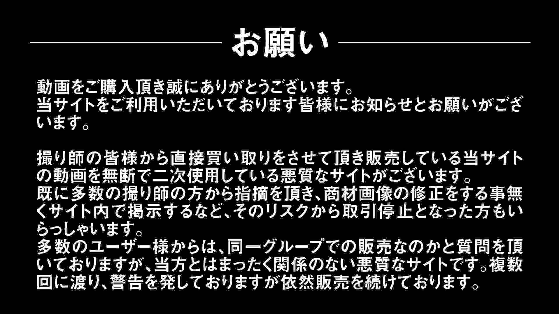 Vol.67 美肌と脇のコントラスト 潜伏露天風呂 | 美女  88pic 1