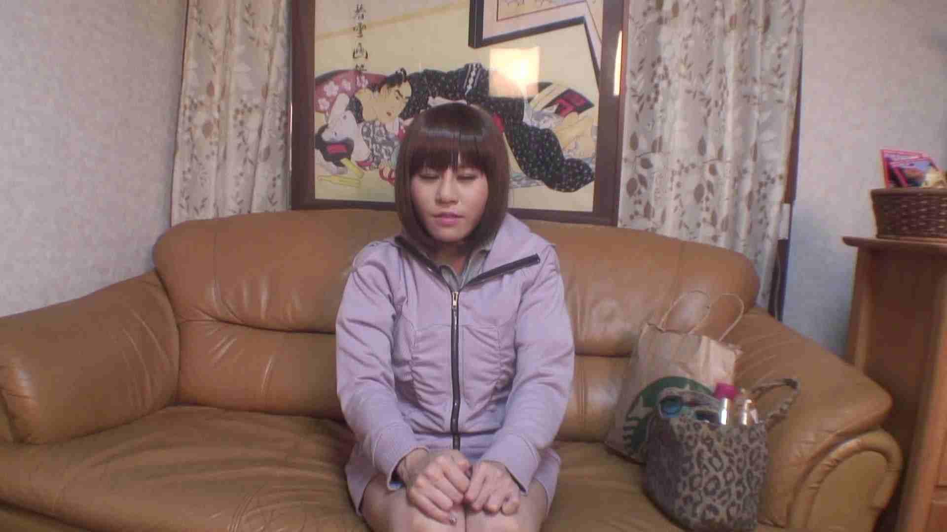 鬼才沖本監督作品 大手有名企業で働く女 OLの実態  88pic 2