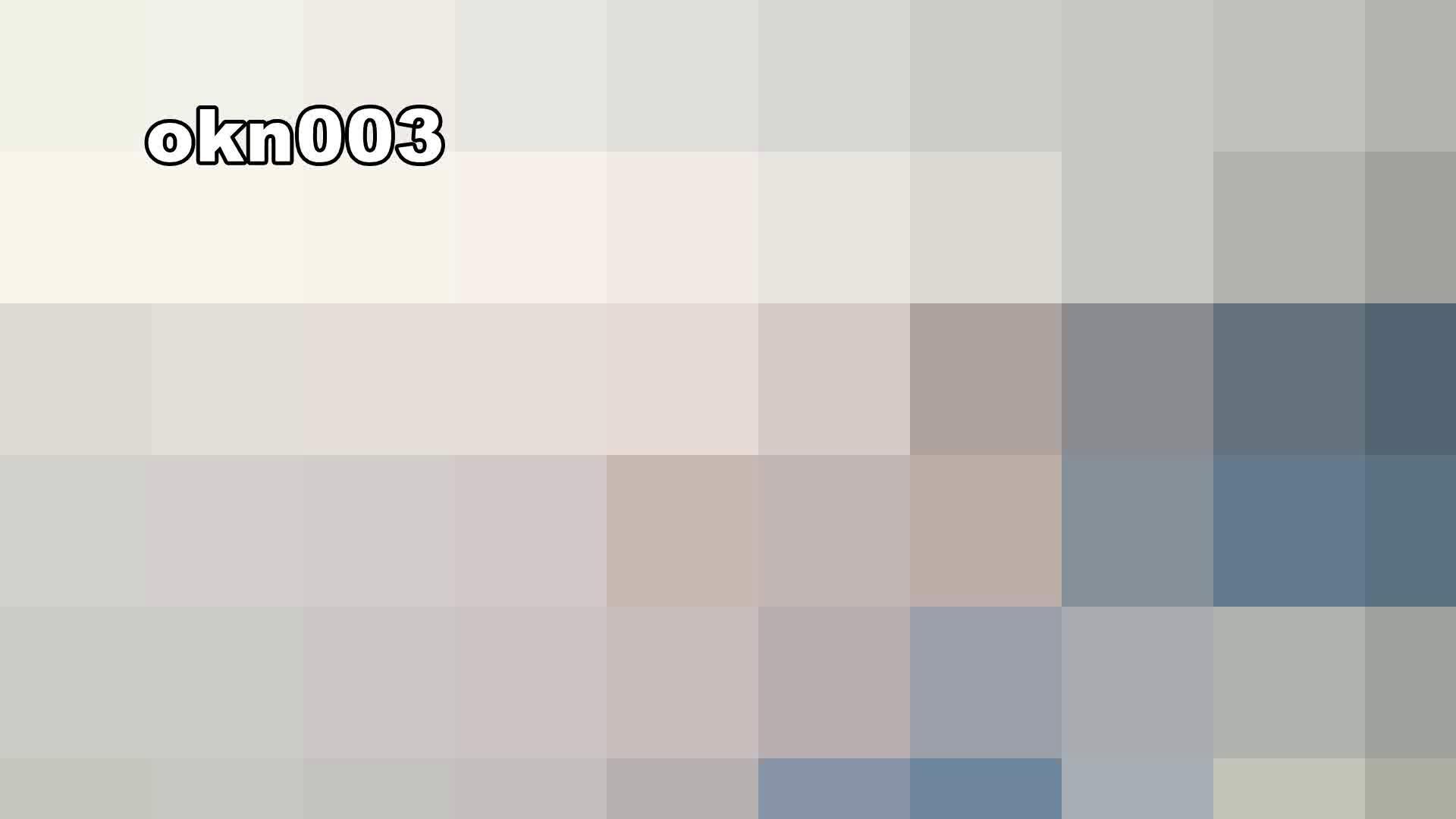 下からノゾム vol.003 メガネ率高し OLの実態   0  51pic 17