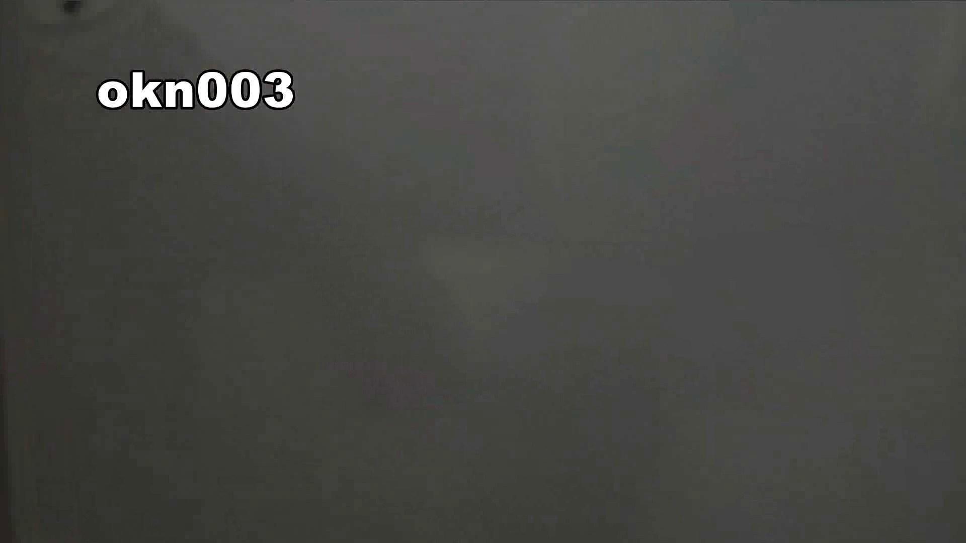 下からノゾム vol.003 メガネ率高し OLの実態  51pic 18