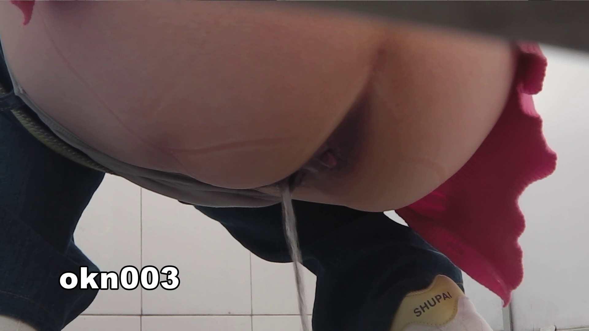 下からノゾム vol.003 メガネ率高し OLの実態   0  51pic 25