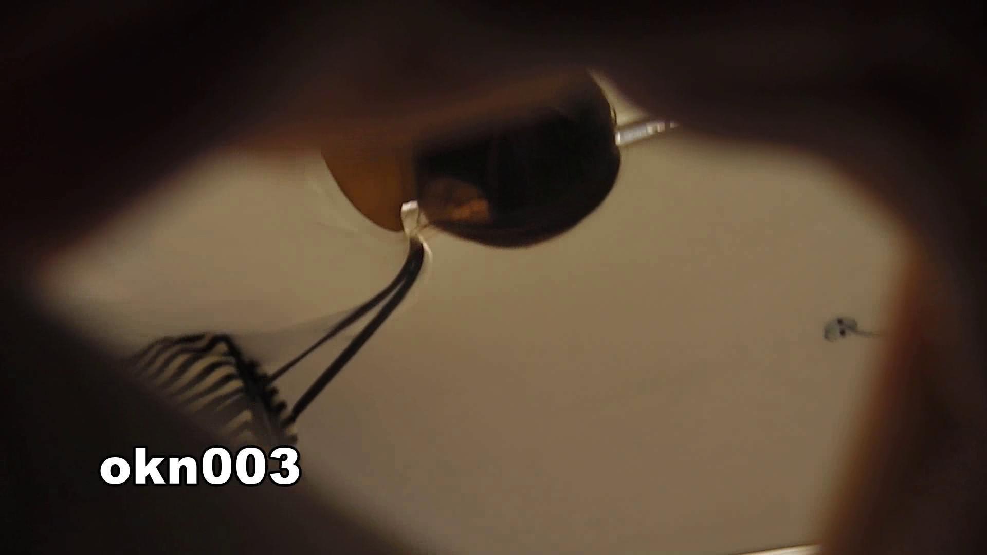 下からノゾム vol.003 メガネ率高し OLの実態  51pic 28