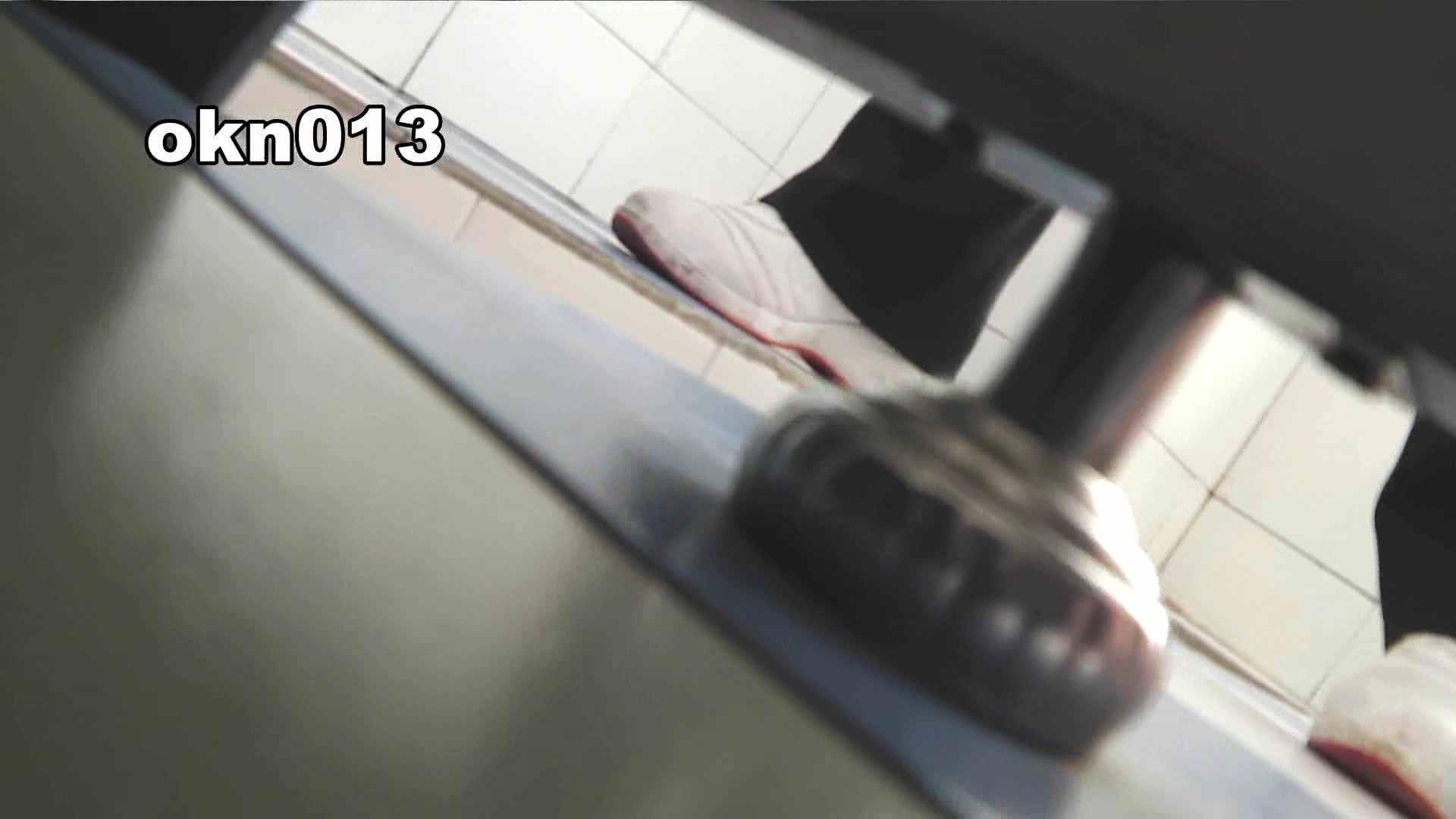 下からノゾム vol.013 ギュっと* OLの実態  95pic 2