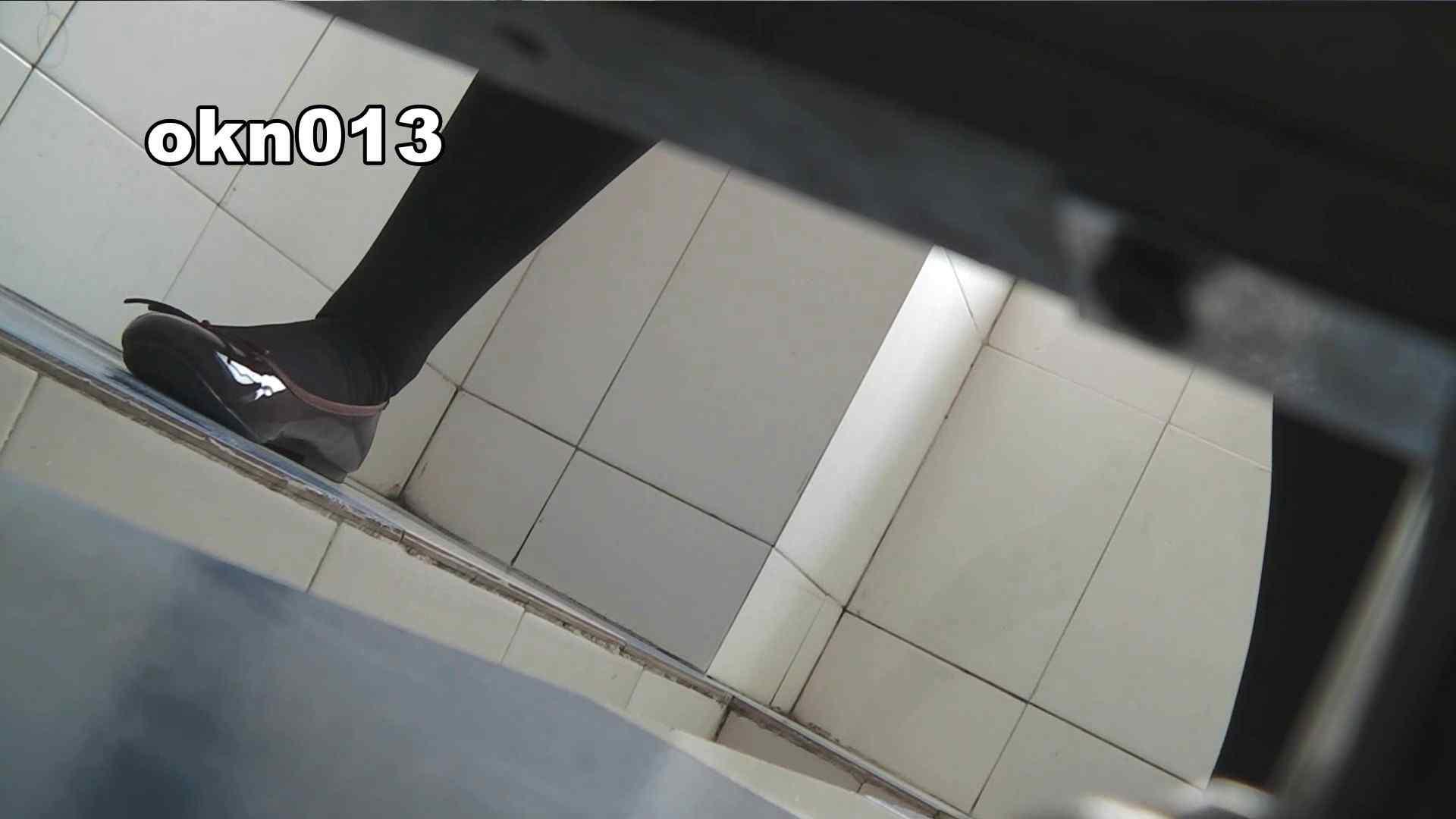 下からノゾム vol.013 ギュっと* OLの実態  95pic 8