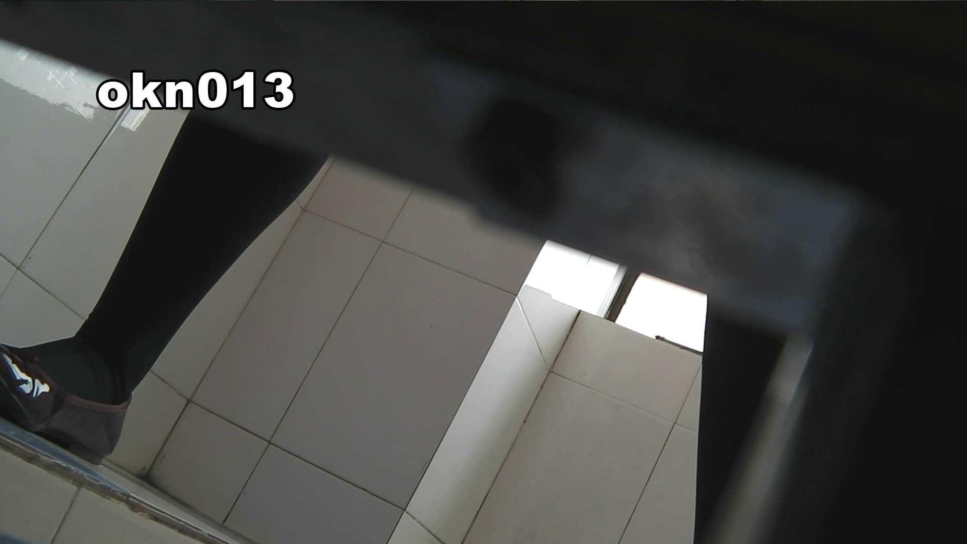 下からノゾム vol.013 ギュっと* OLの実態 | 0  95pic 9