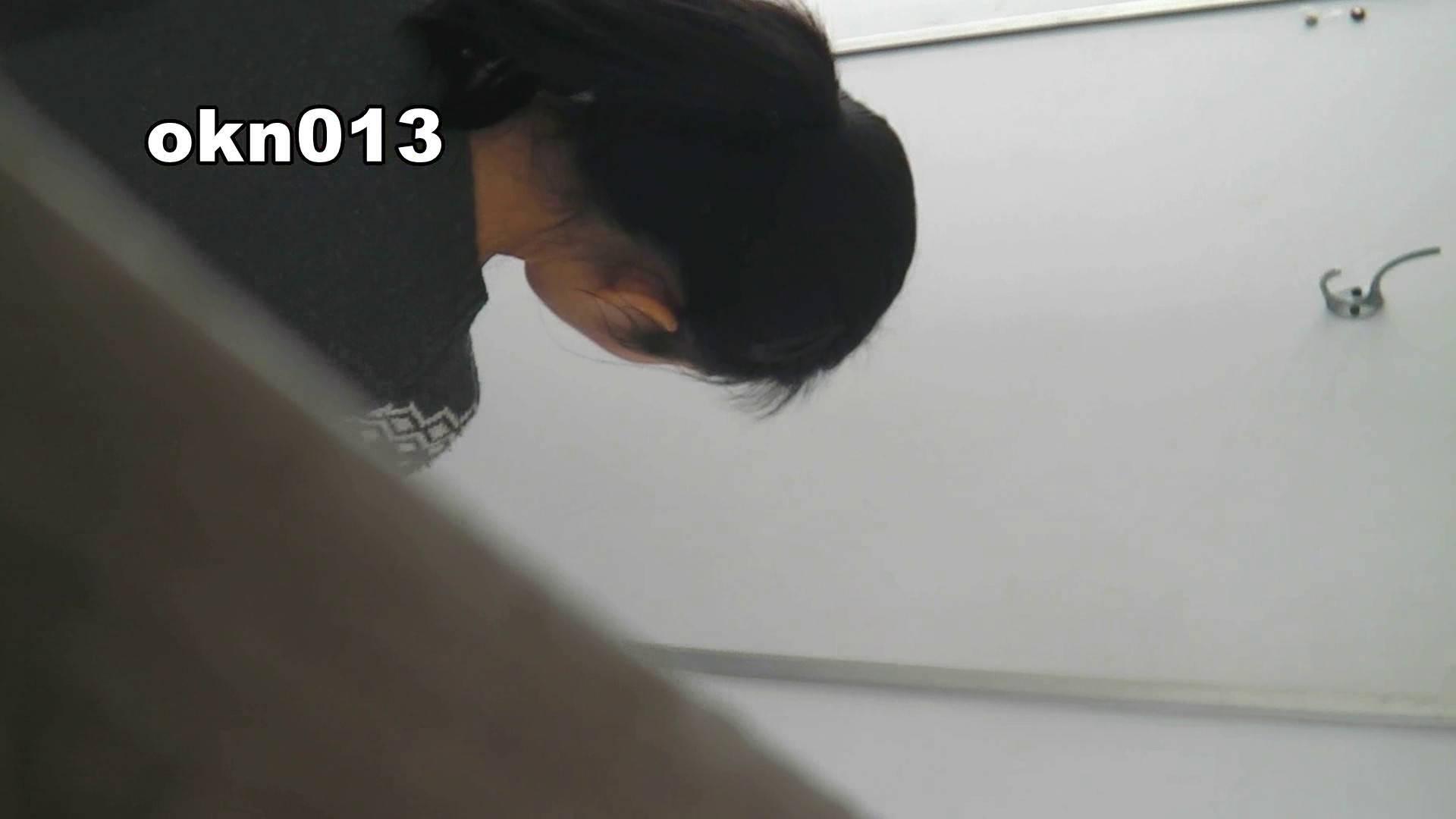 下からノゾム vol.013 ギュっと* OLの実態 | 0  95pic 75