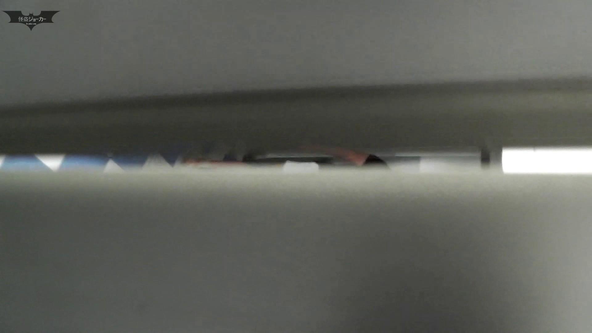 下からノゾム vol.016 きっと見つかるあなたのお好み! OLの実態 | 0  99pic 99