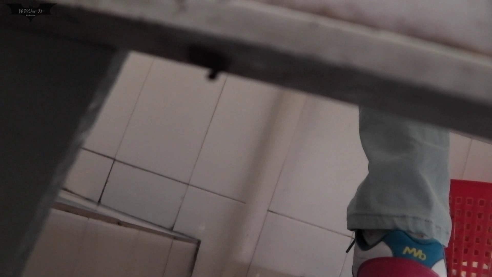 巨乳 乳首:下からノゾム vol.018 スタイルいい子に、ついついて入っちゃった。:怪盗ジョーカー
