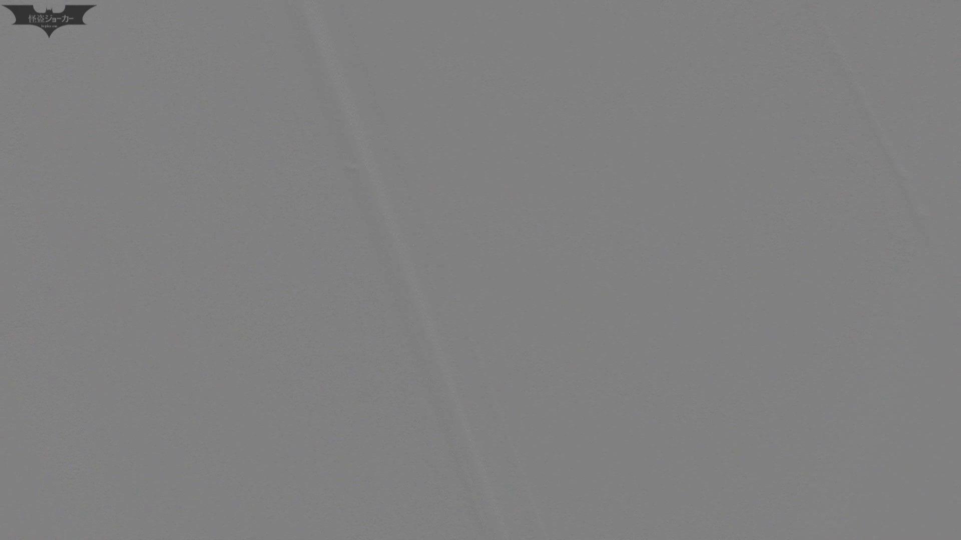 下からノゾム vol.019 美JとBスはあそこも違う!! OLの実態 | 0  100pic 9