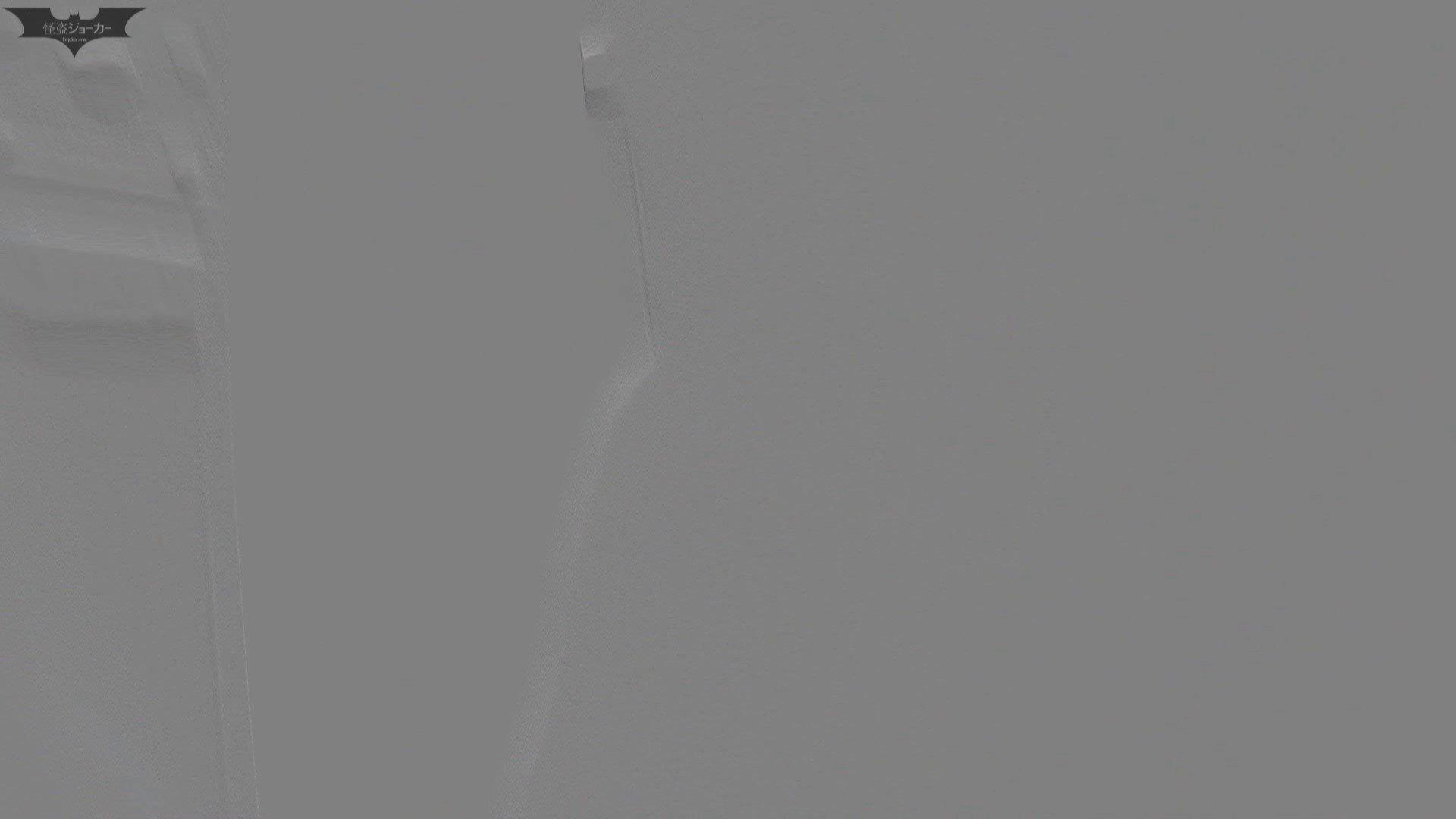 下からノゾム vol.019 美JとBスはあそこも違う!! OLの実態 | 0  100pic 11