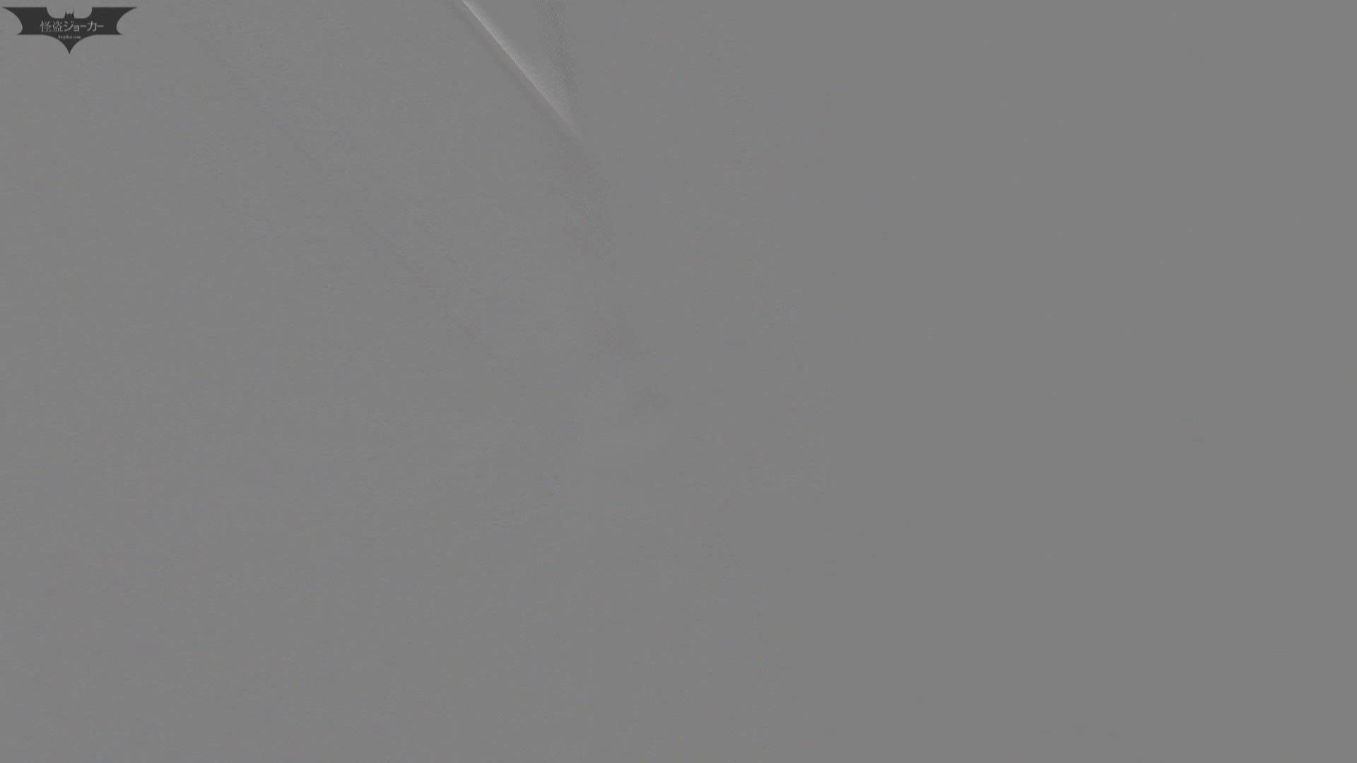 下からノゾム vol.019 美JとBスはあそこも違う!! OLの実態 | 0  100pic 13