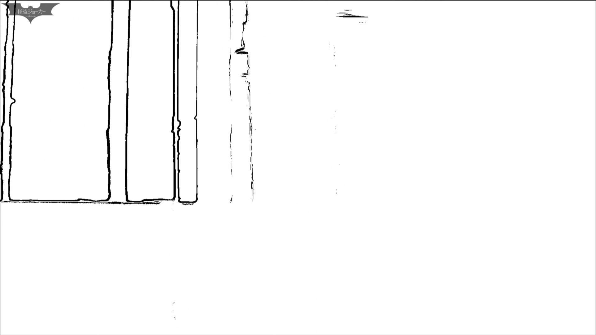 下からノゾム vol.019 美JとBスはあそこも違う!! OLの実態 | 0  100pic 33
