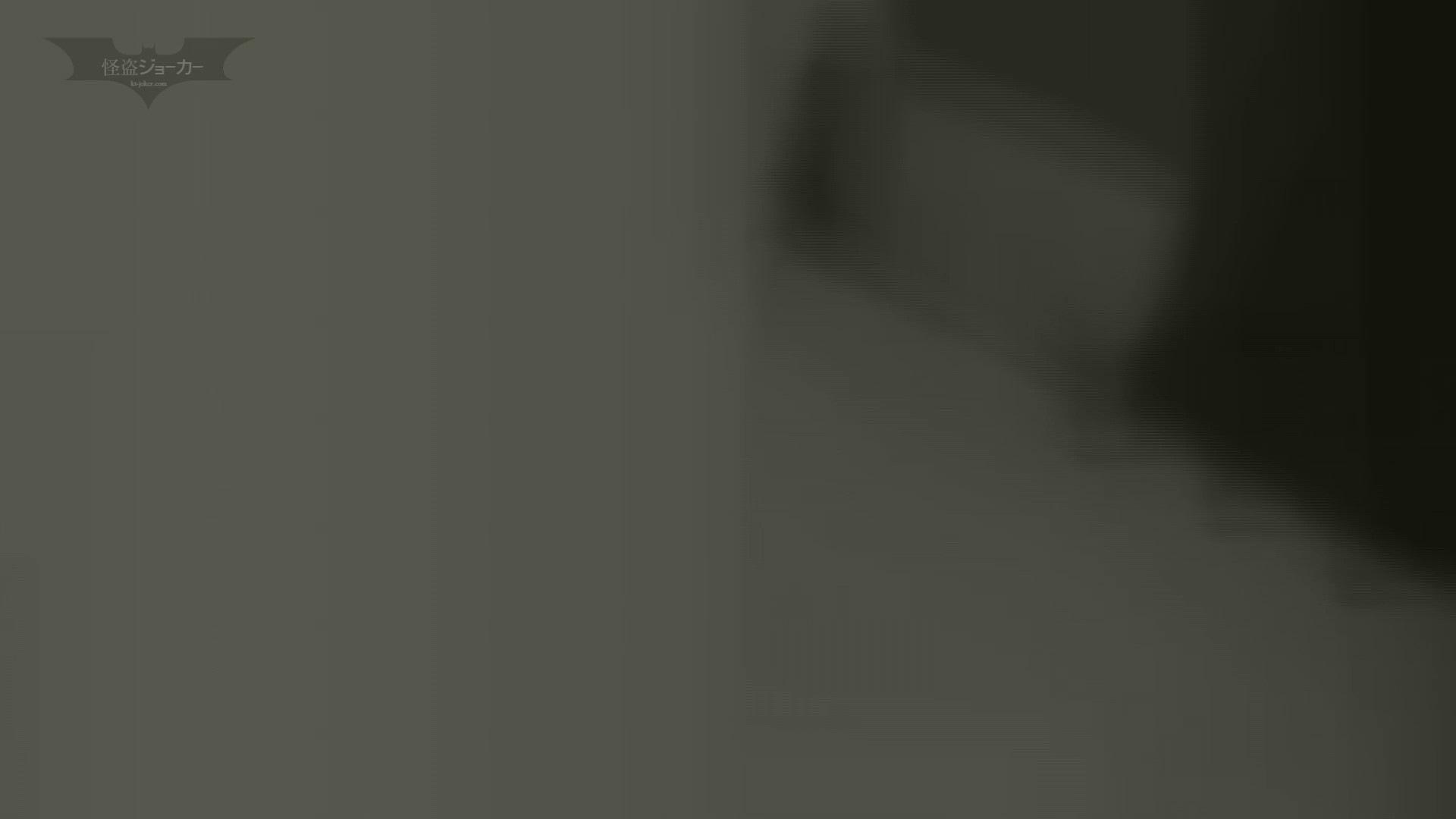 下からノゾム vol.030 びしょびしょの連続、お尻半分濡れるほど、 OLの実態  43pic 34