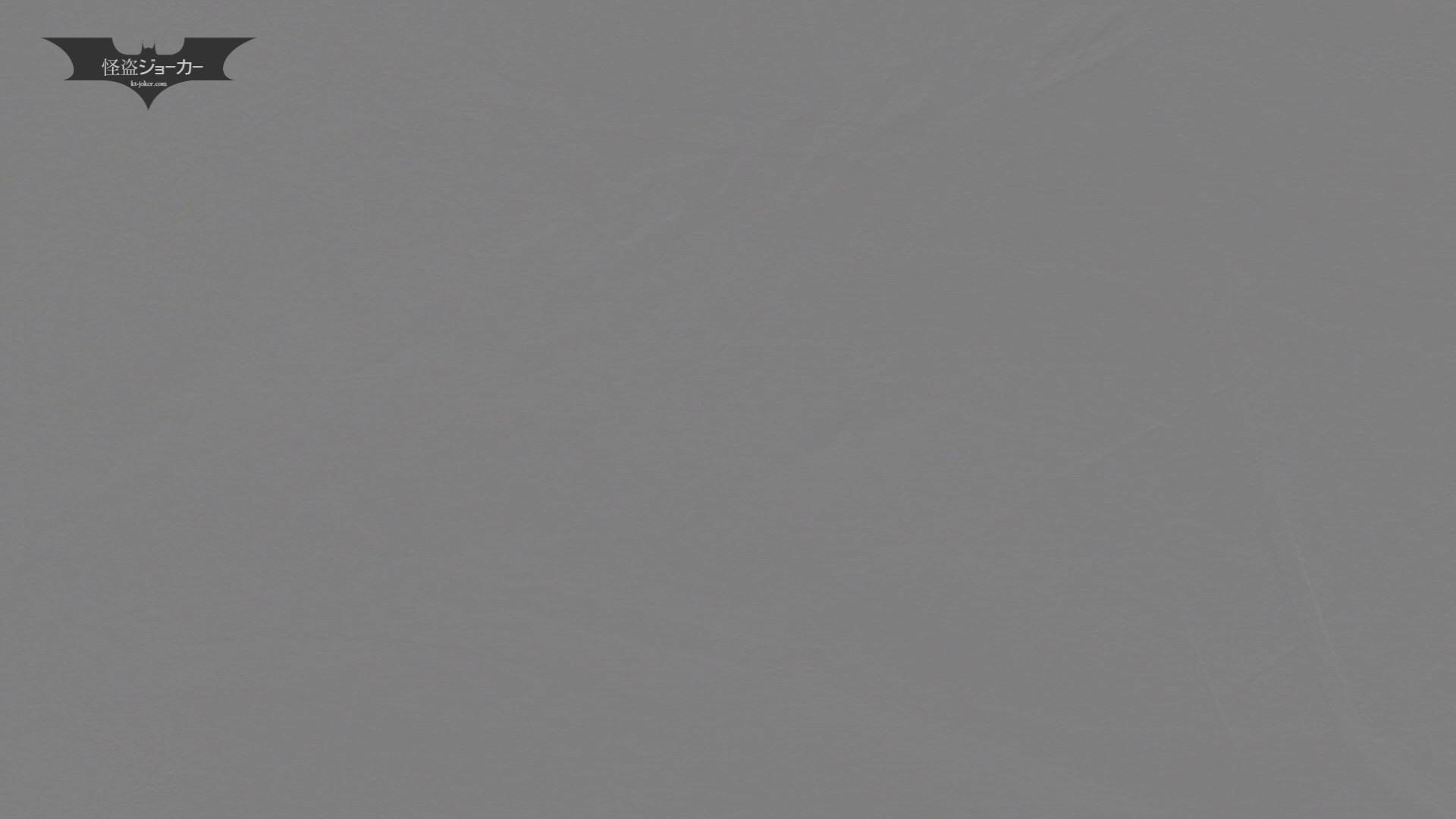 下からノゾム vol.032 走って追跡、そして、カメラ見られ大ピンチ OLの実態  98pic 2