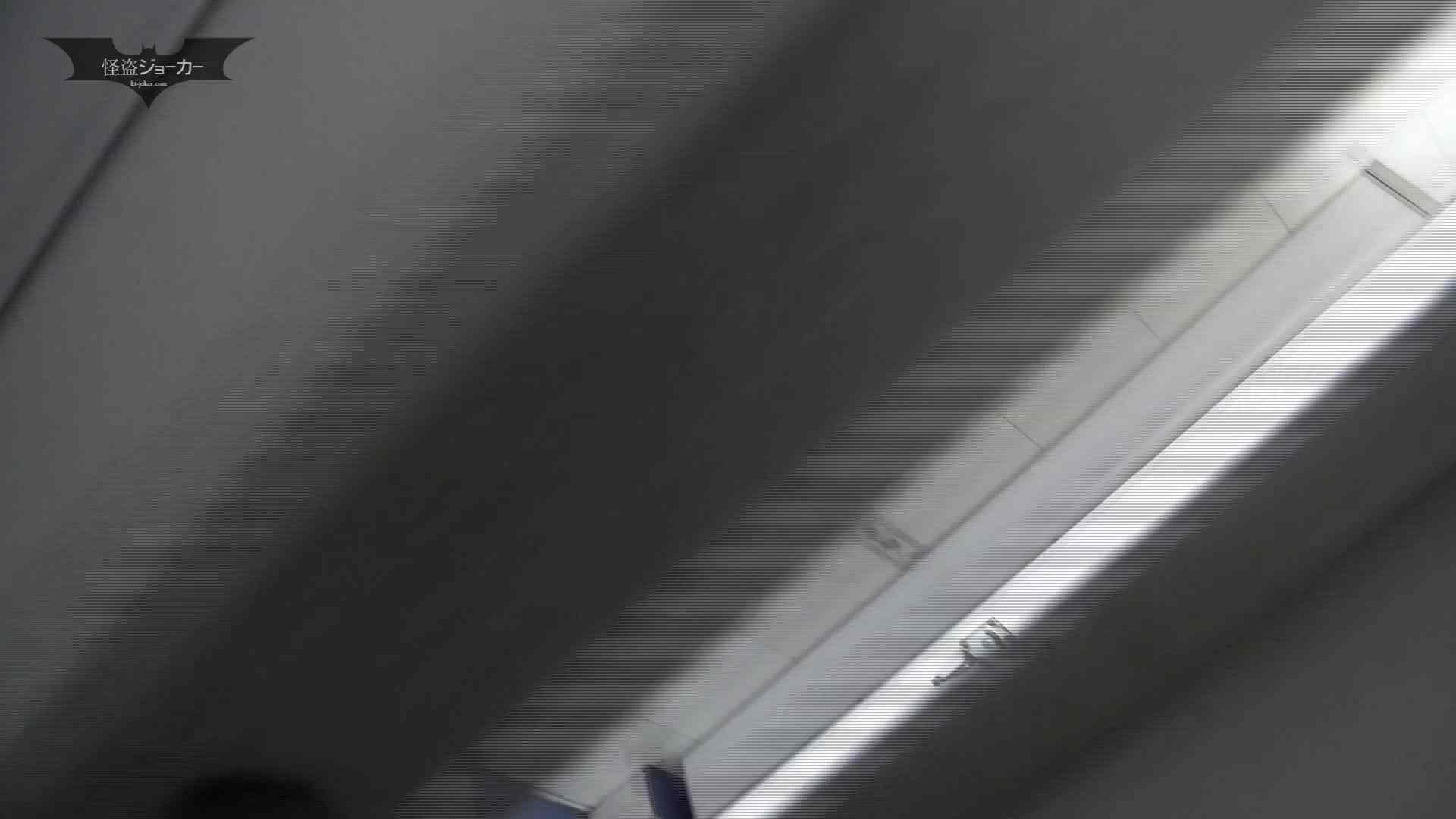 下からノゾム vol.032 走って追跡、そして、カメラ見られ大ピンチ OLの実態  98pic 22
