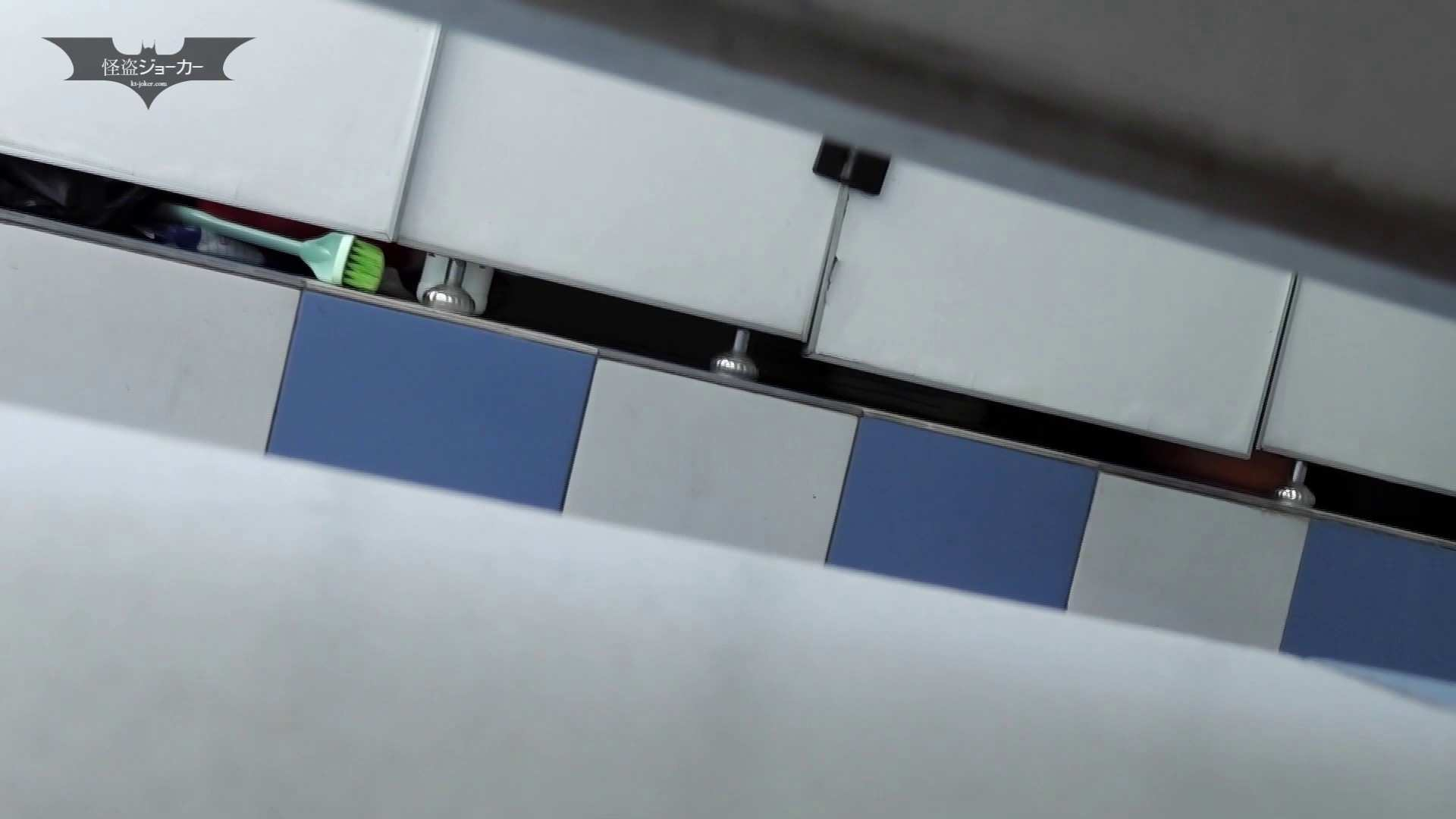 下からノゾム vol.032 走って追跡、そして、カメラ見られ大ピンチ OLの実態   追跡  98pic 39