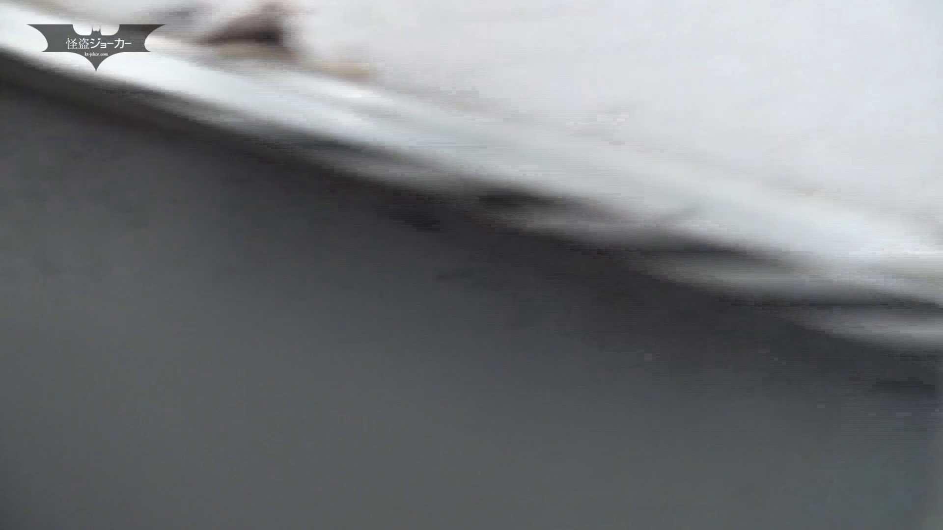 下からノゾム vol.032 走って追跡、そして、カメラ見られ大ピンチ OLの実態  98pic 42