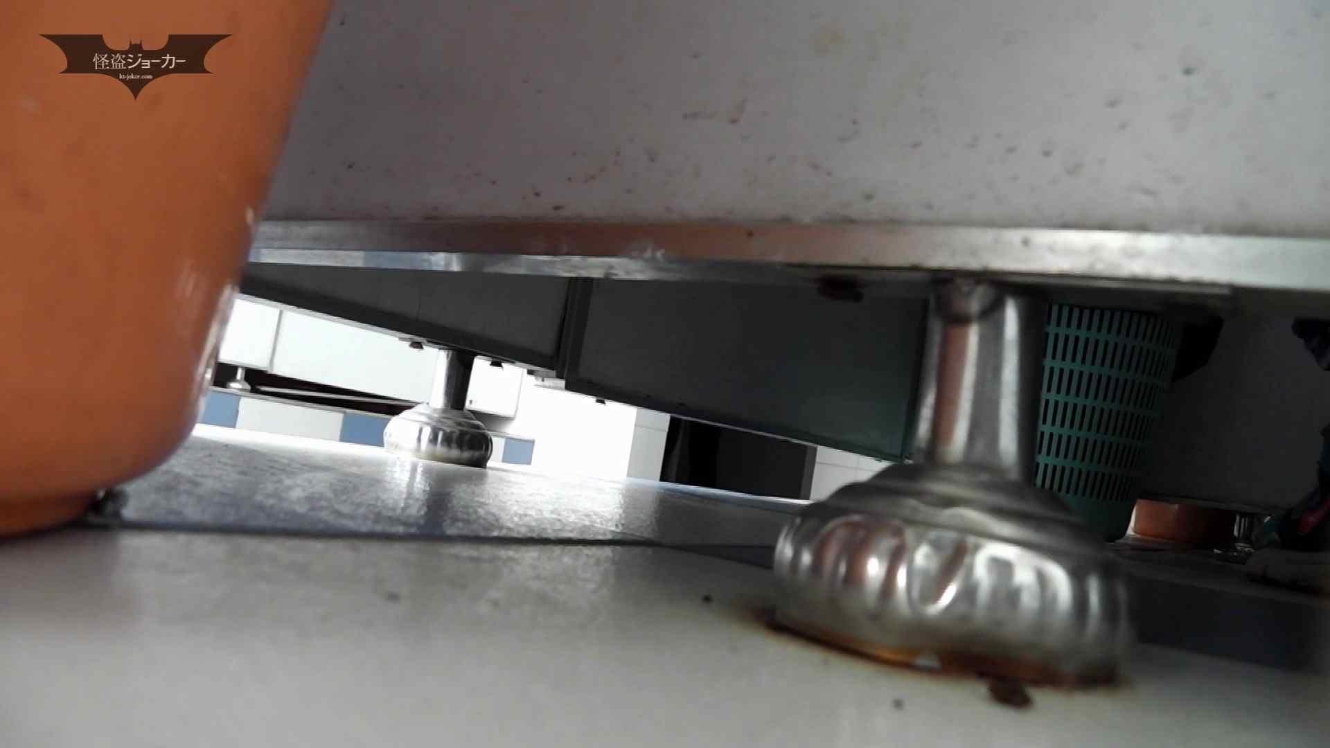 下からノゾム vol.032 走って追跡、そして、カメラ見られ大ピンチ OLの実態   追跡  98pic 49