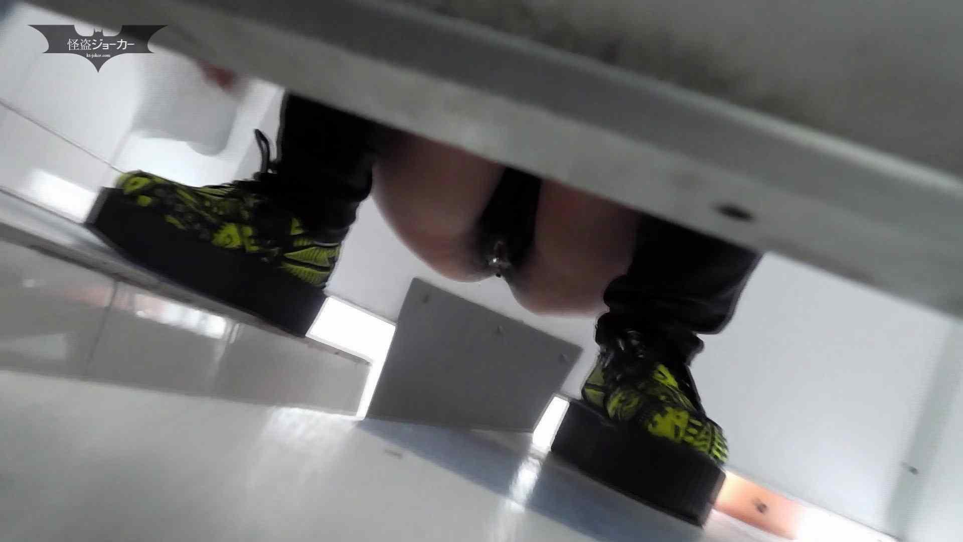 下からノゾム vol.032 走って追跡、そして、カメラ見られ大ピンチ OLの実態  98pic 56