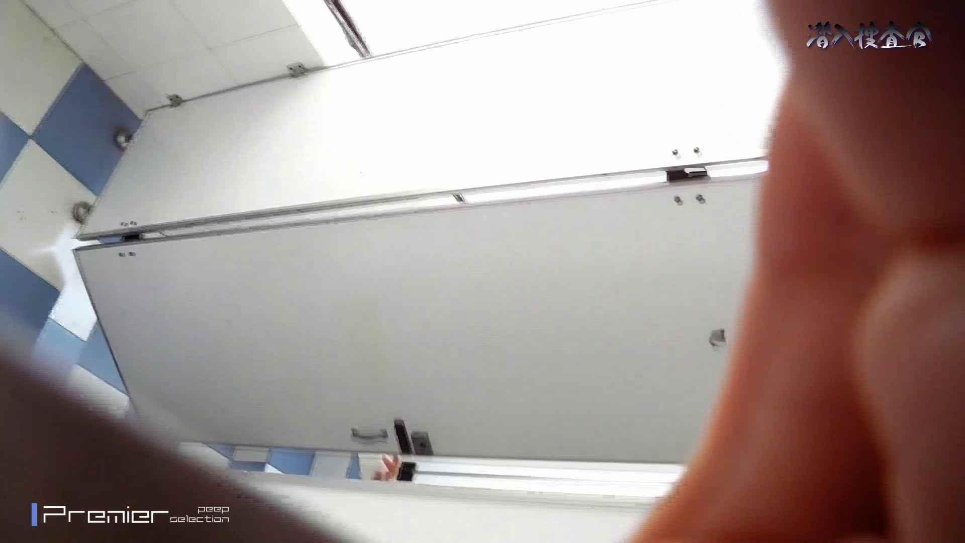 下からノゾム vol.033 清楚な顔していっぱい下から排出 OLの実態 | 0  105pic 5