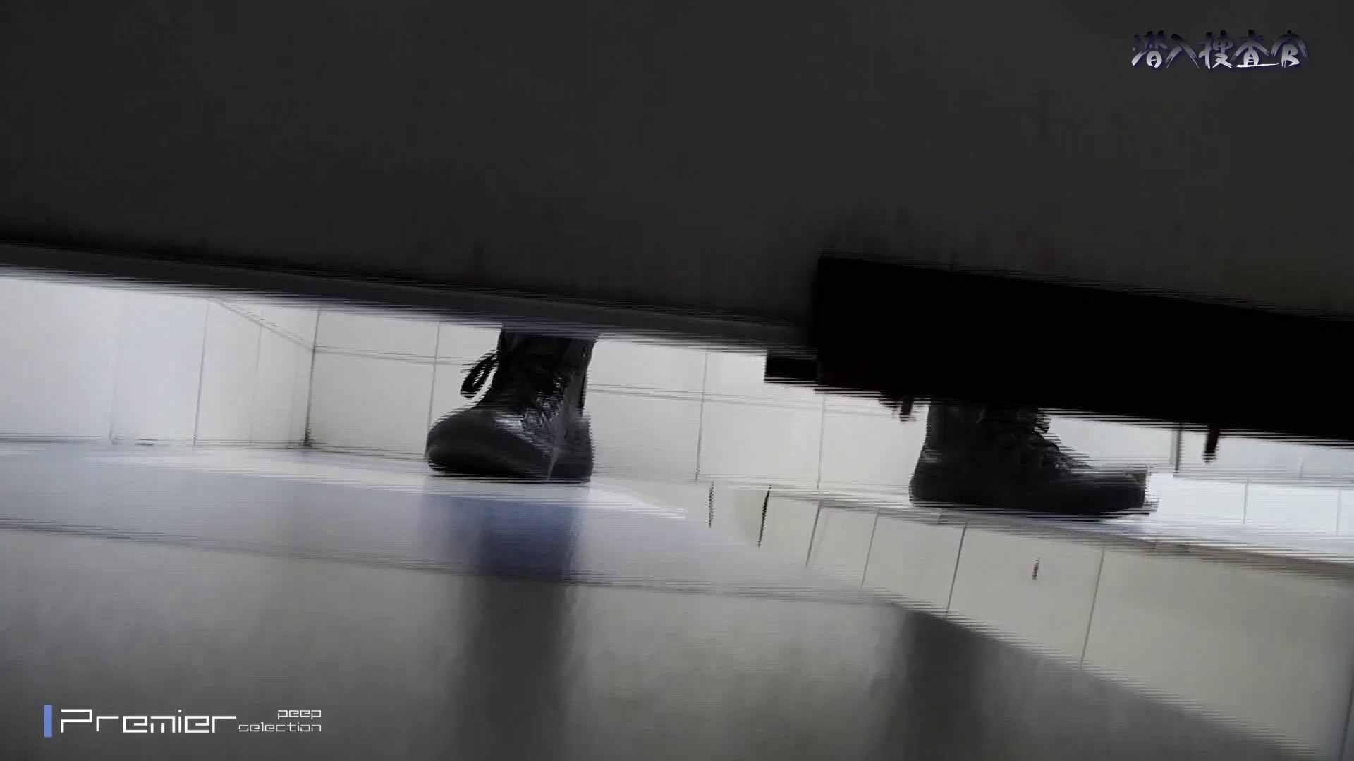 下からノゾム vol.033 清楚な顔していっぱい下から排出 OLの実態  105pic 50
