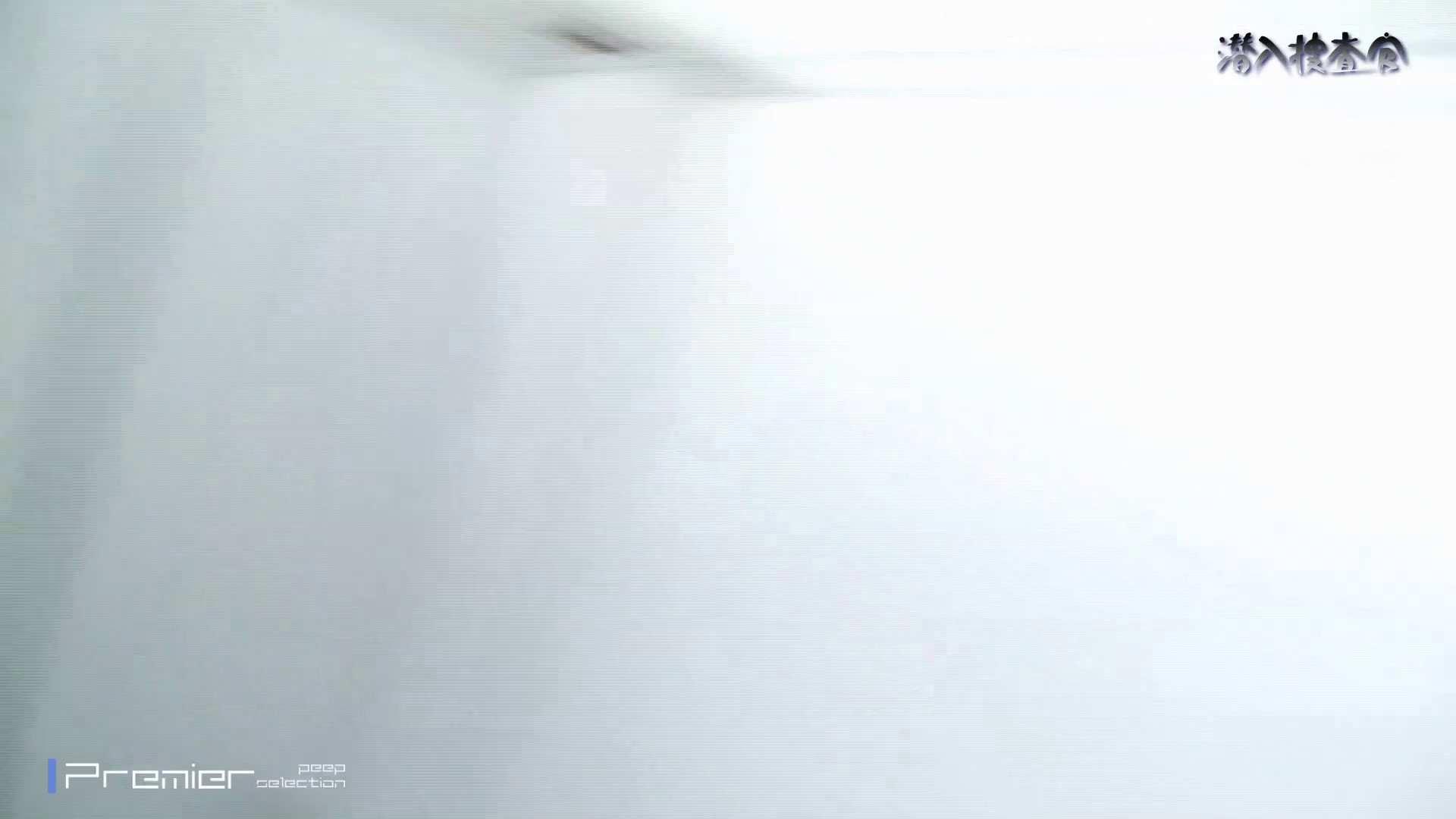 下からノゾム vol.033 清楚な顔していっぱい下から排出 OLの実態  105pic 52