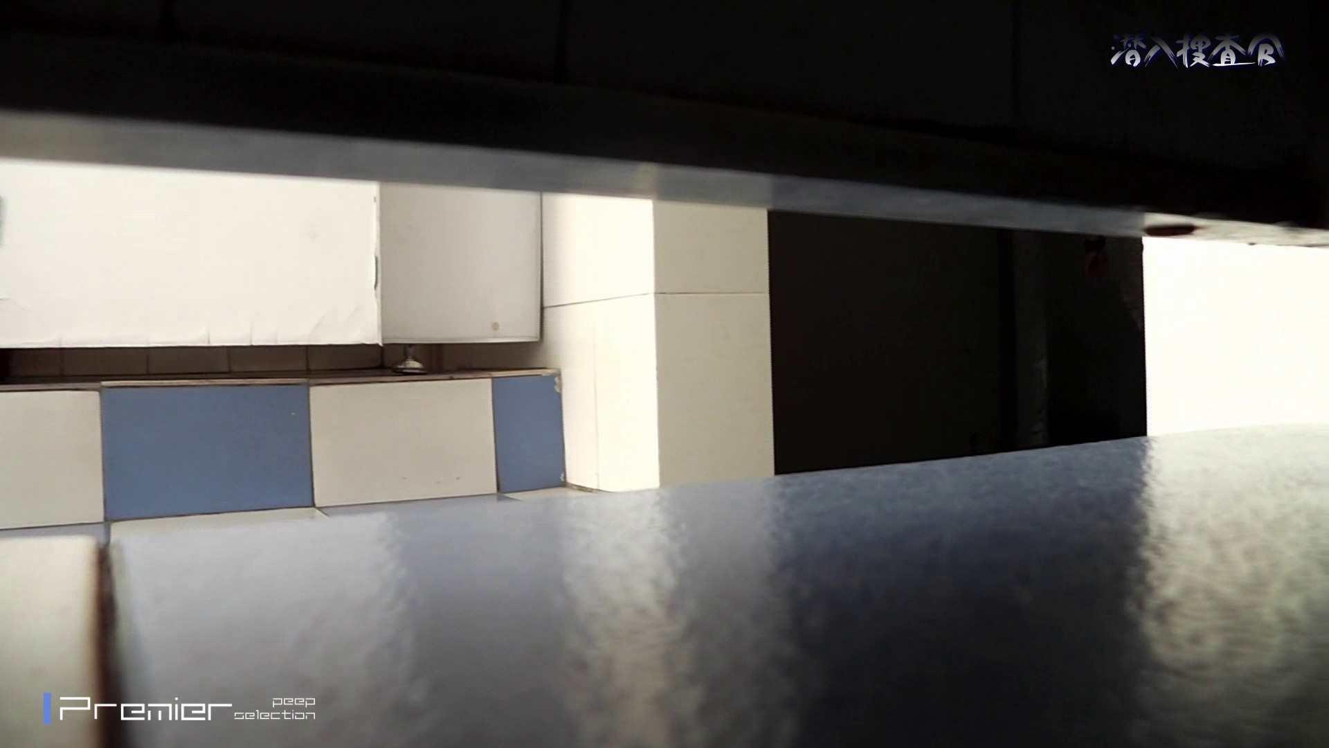 下からノゾム vol.033 清楚な顔していっぱい下から排出 OLの実態 | 0  105pic 81