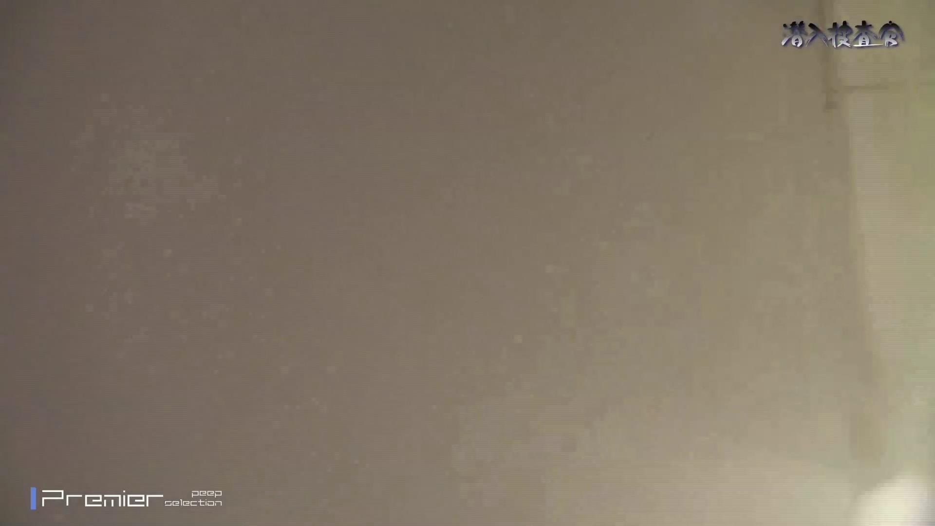 下からノゾム vol.033 清楚な顔していっぱい下から排出 OLの実態  105pic 82
