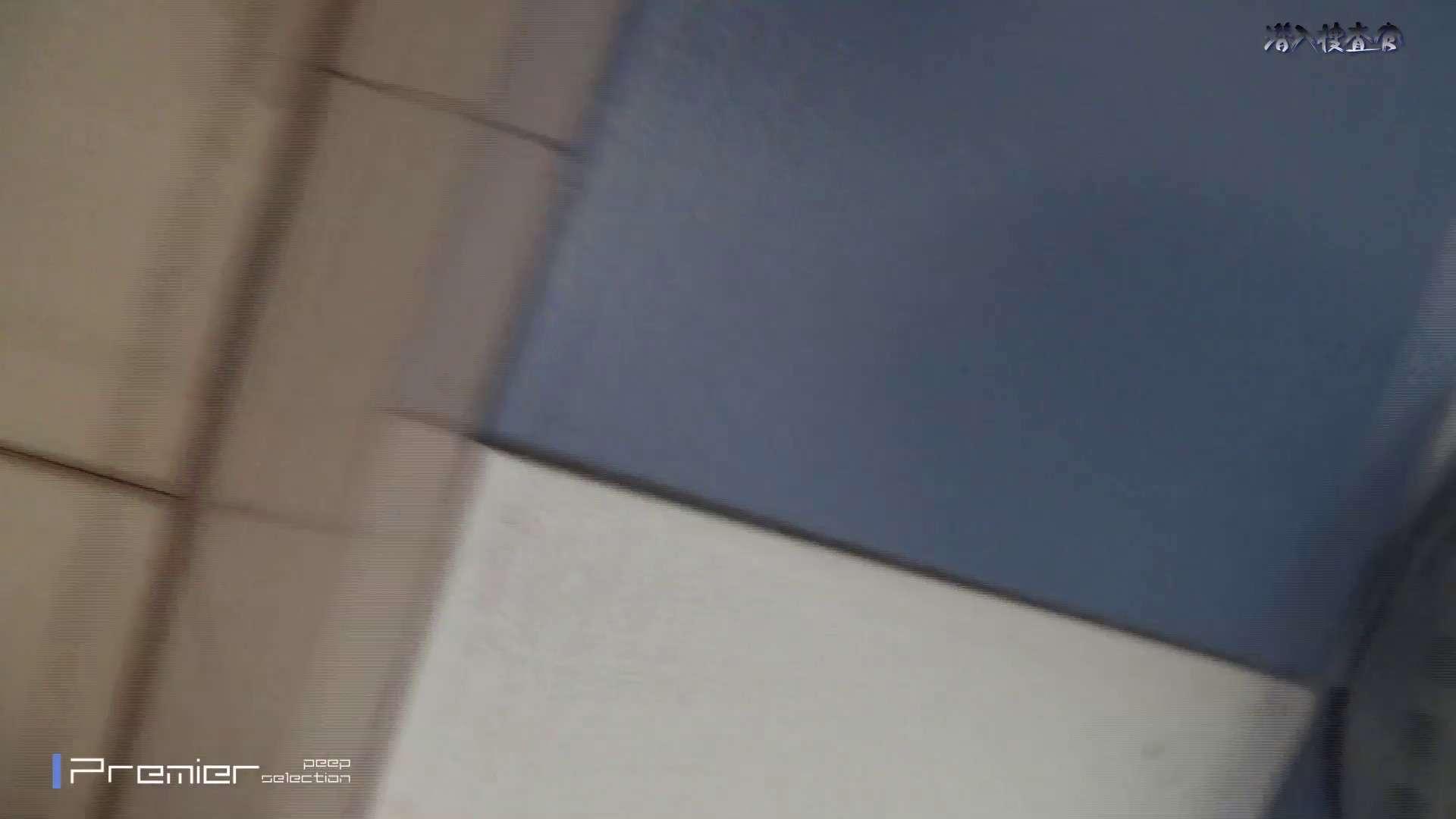 下からノゾム vol.035 綺麗な蕾 OLの実態   0  94pic 7