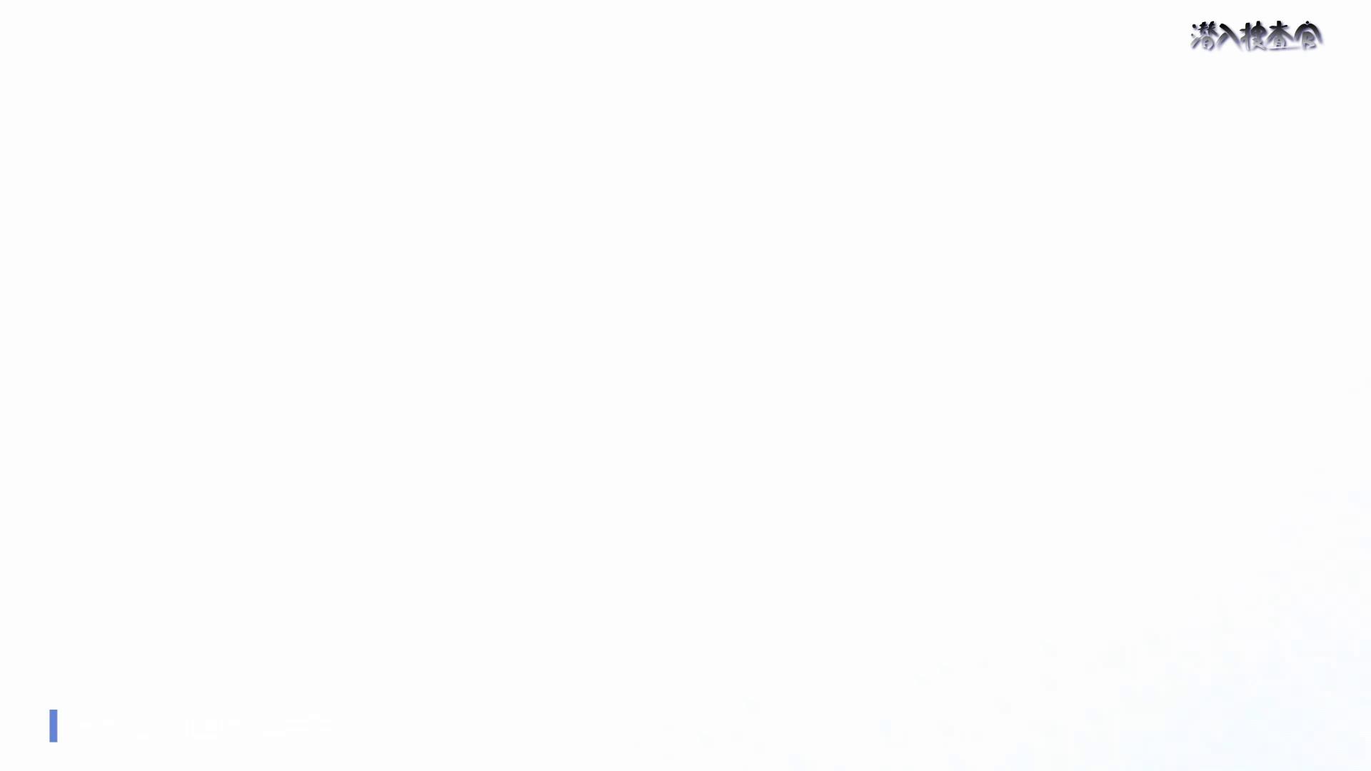 下からノゾム vol.035 綺麗な蕾 OLの実態  94pic 46