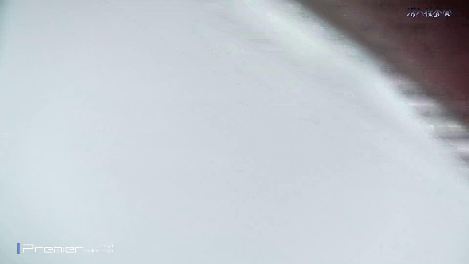 下からノゾム vol.035 綺麗な蕾 OLの実態   0  94pic 83