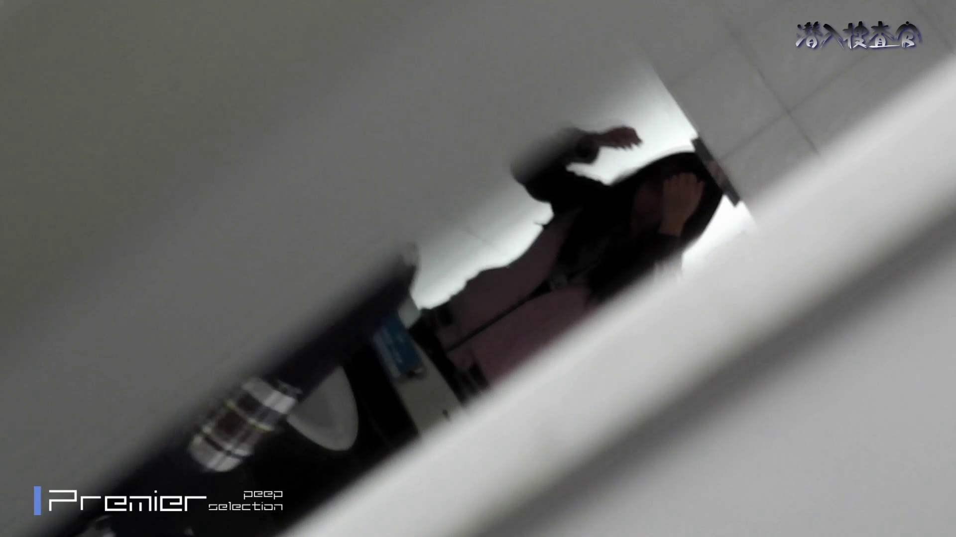 下からノゾム vol.036 潜入 盗撮ヌード画像 95pic 22
