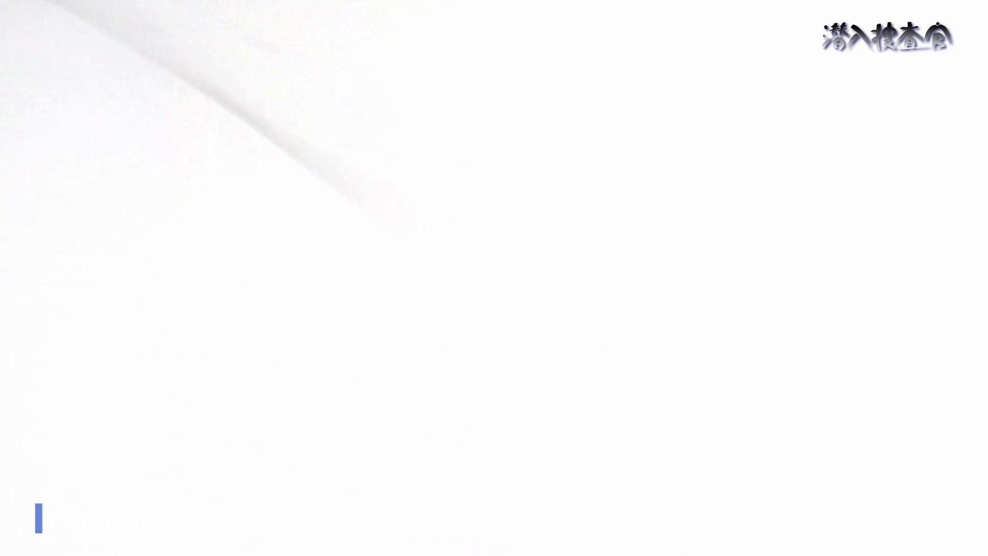 下からノゾム vol.036 潜入 盗撮ヌード画像 95pic 52