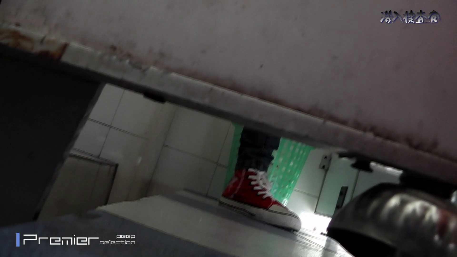 下からノゾム vol.036 潜入 盗撮ヌード画像 95pic 70