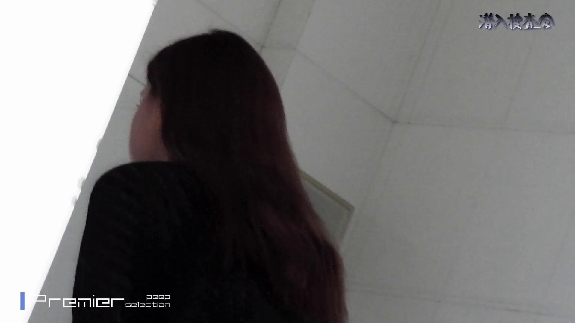 下からノゾム vol.040 見て分かる、美女の尻は違います。 トイレ AV無料 30pic 12