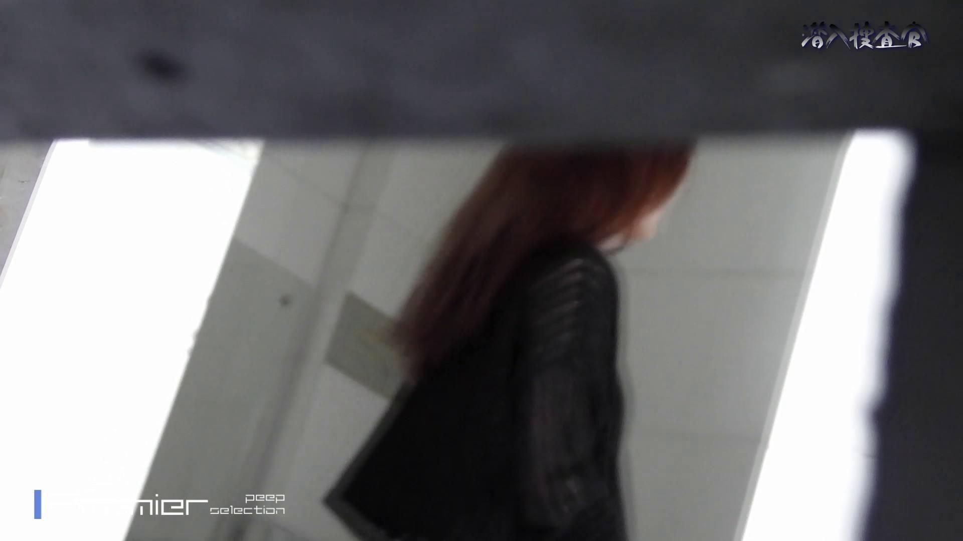 下からノゾム vol.040 見て分かる、美女の尻は違います。 うんこ セックス無修正動画無料 30pic 13