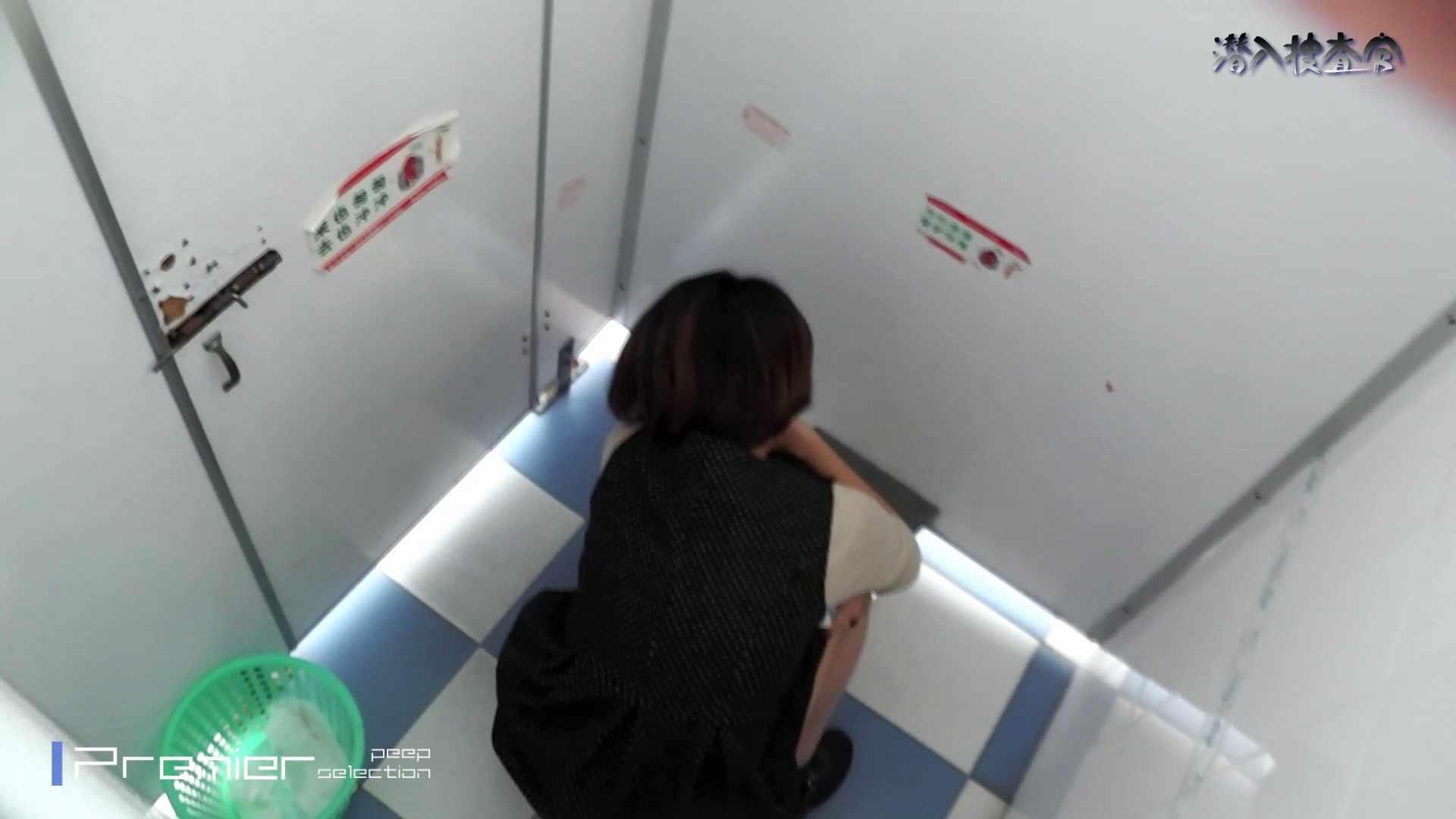 下からノゾム vol.040 見て分かる、美女の尻は違います。 トイレ AV無料 30pic 26