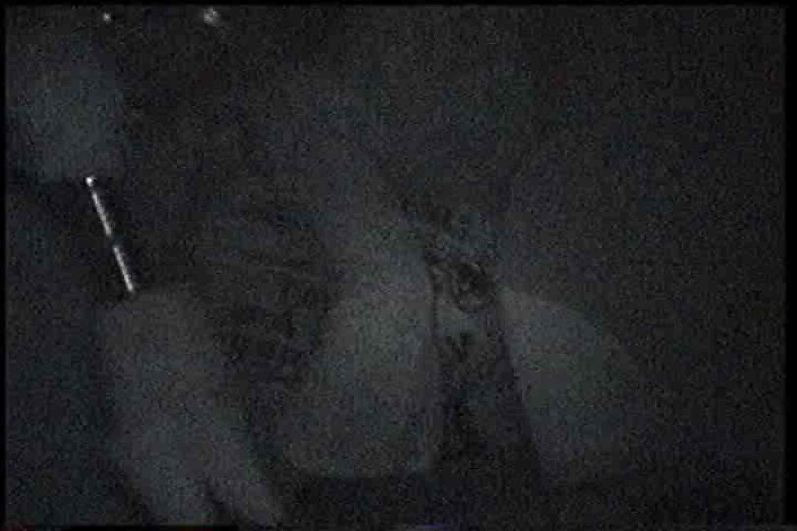 「充血監督」さんの深夜の運動会!! vol.168 OLの実態  40pic 6