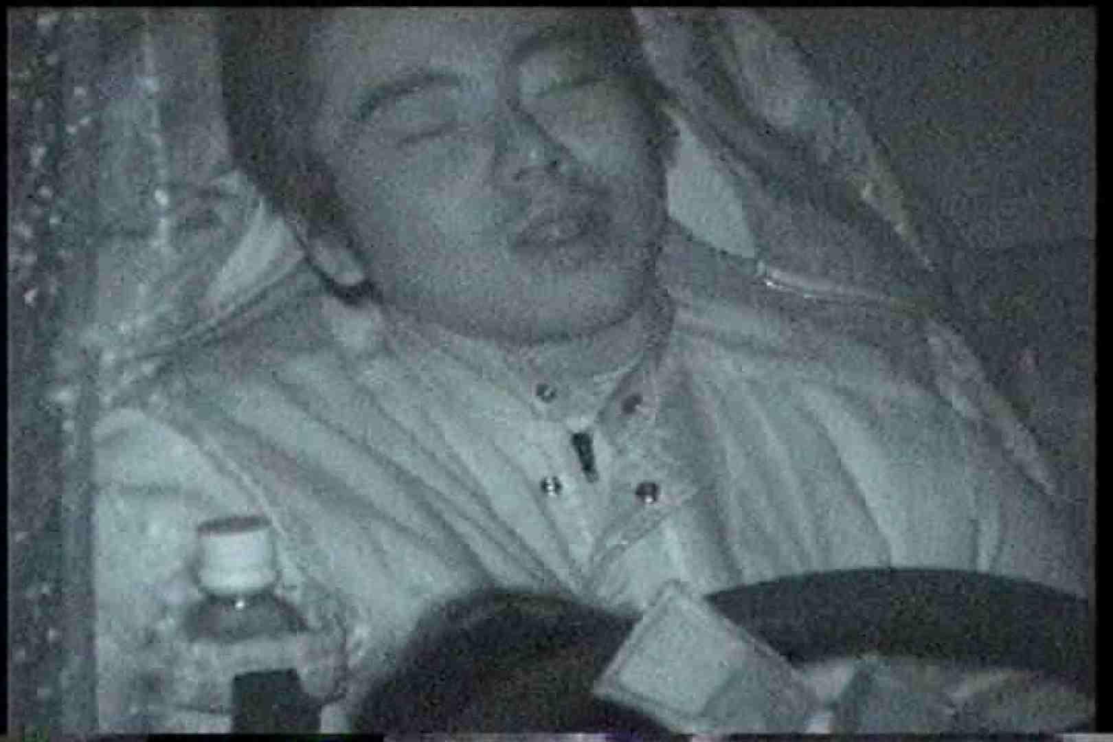「充血監督」さんの深夜の運動会!! vol.168 OLの実態 | フェラ  40pic 11