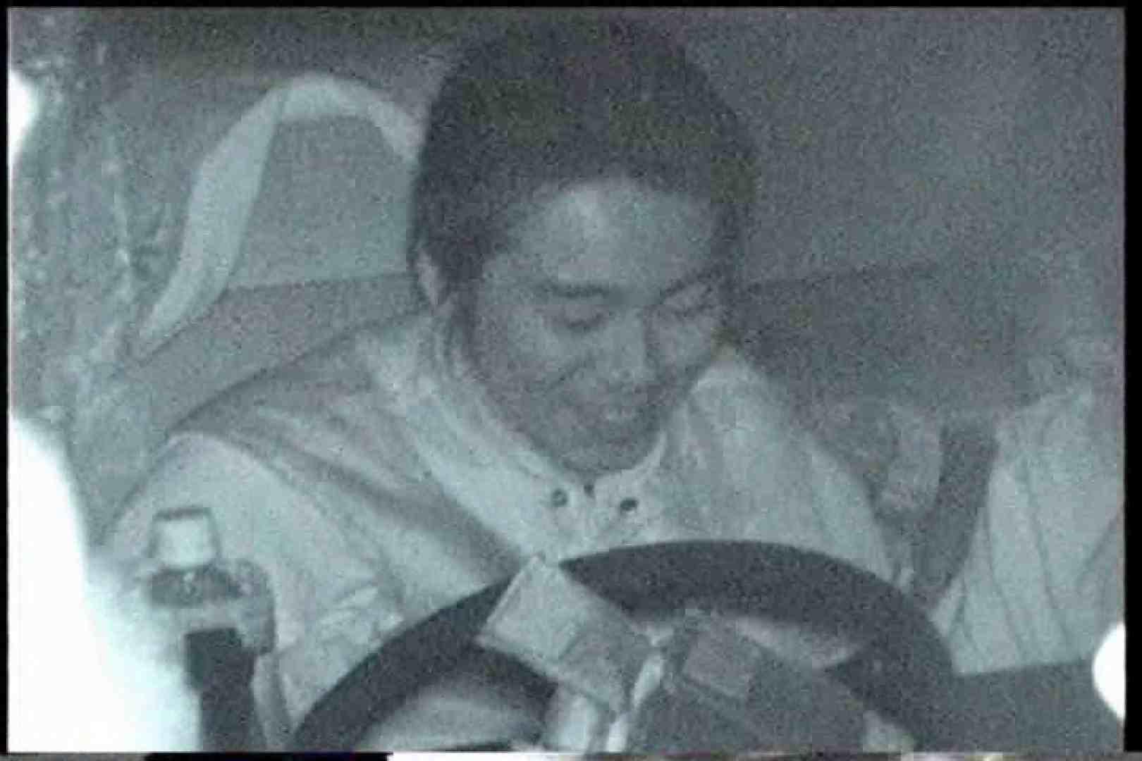 「充血監督」さんの深夜の運動会!! vol.168 OLの実態 | フェラ  40pic 15